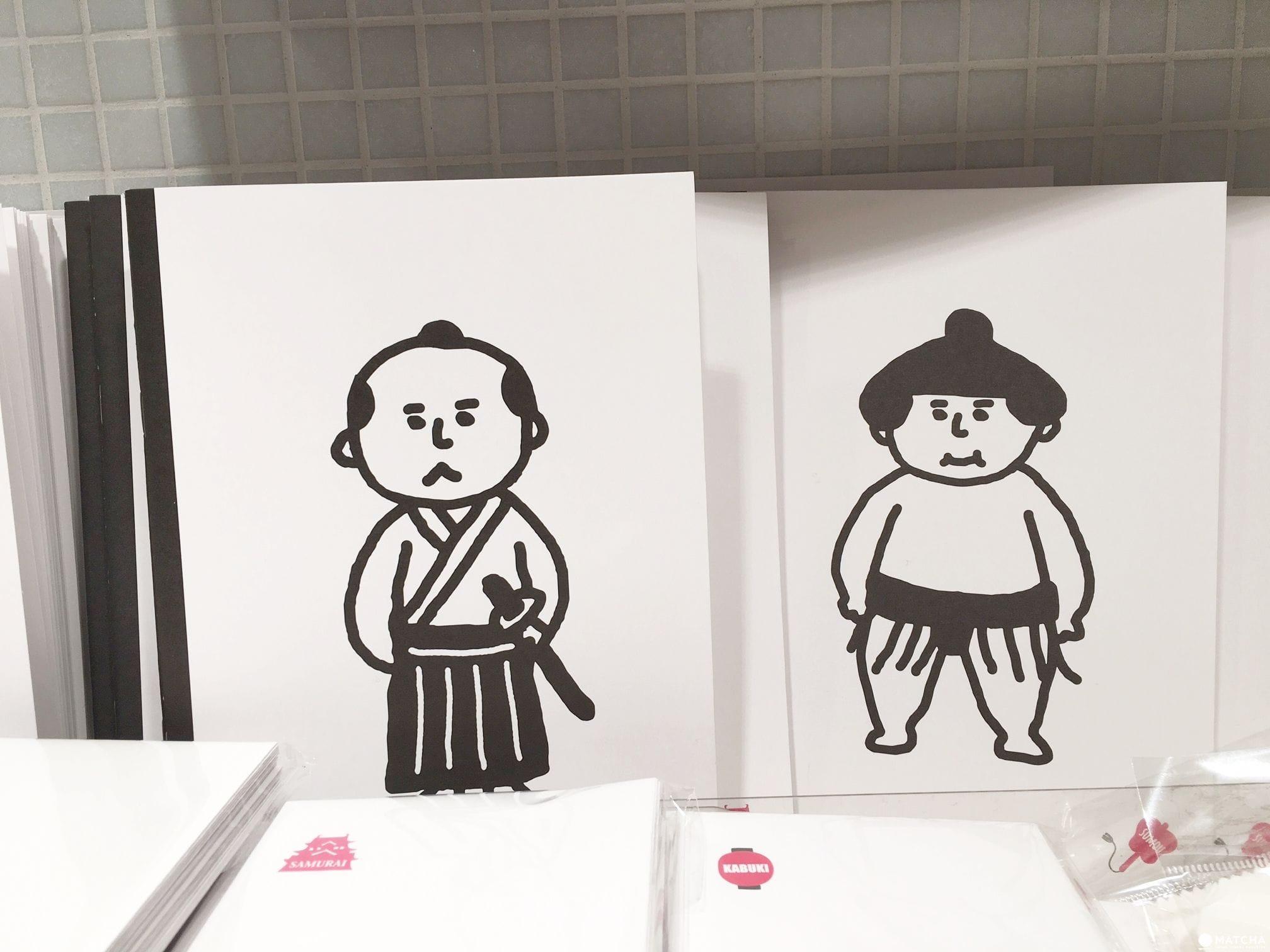 武士相撲文具