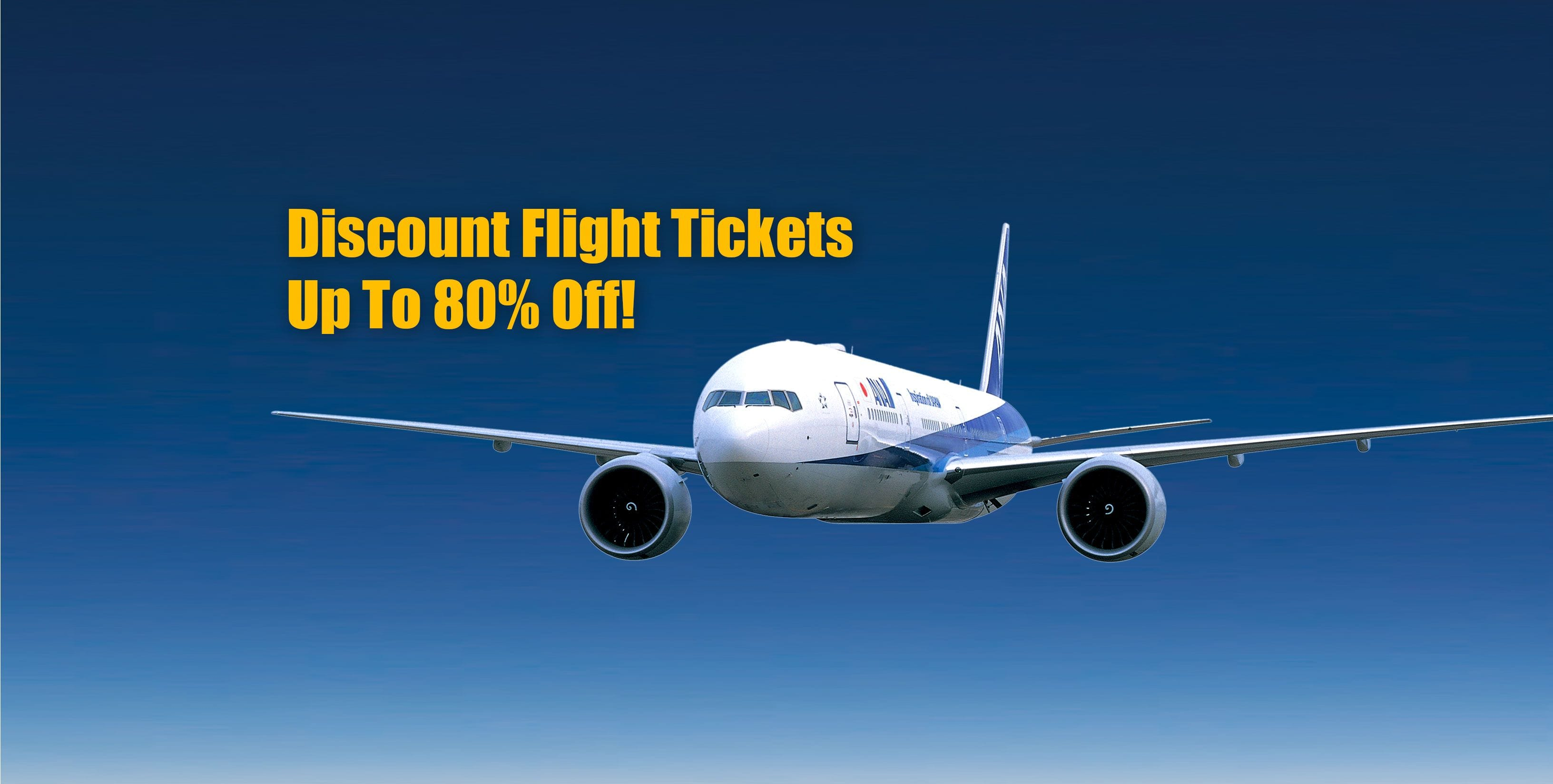 Up To 80% Off! ANA's Domestic Travel Tickets Are A Bargain!