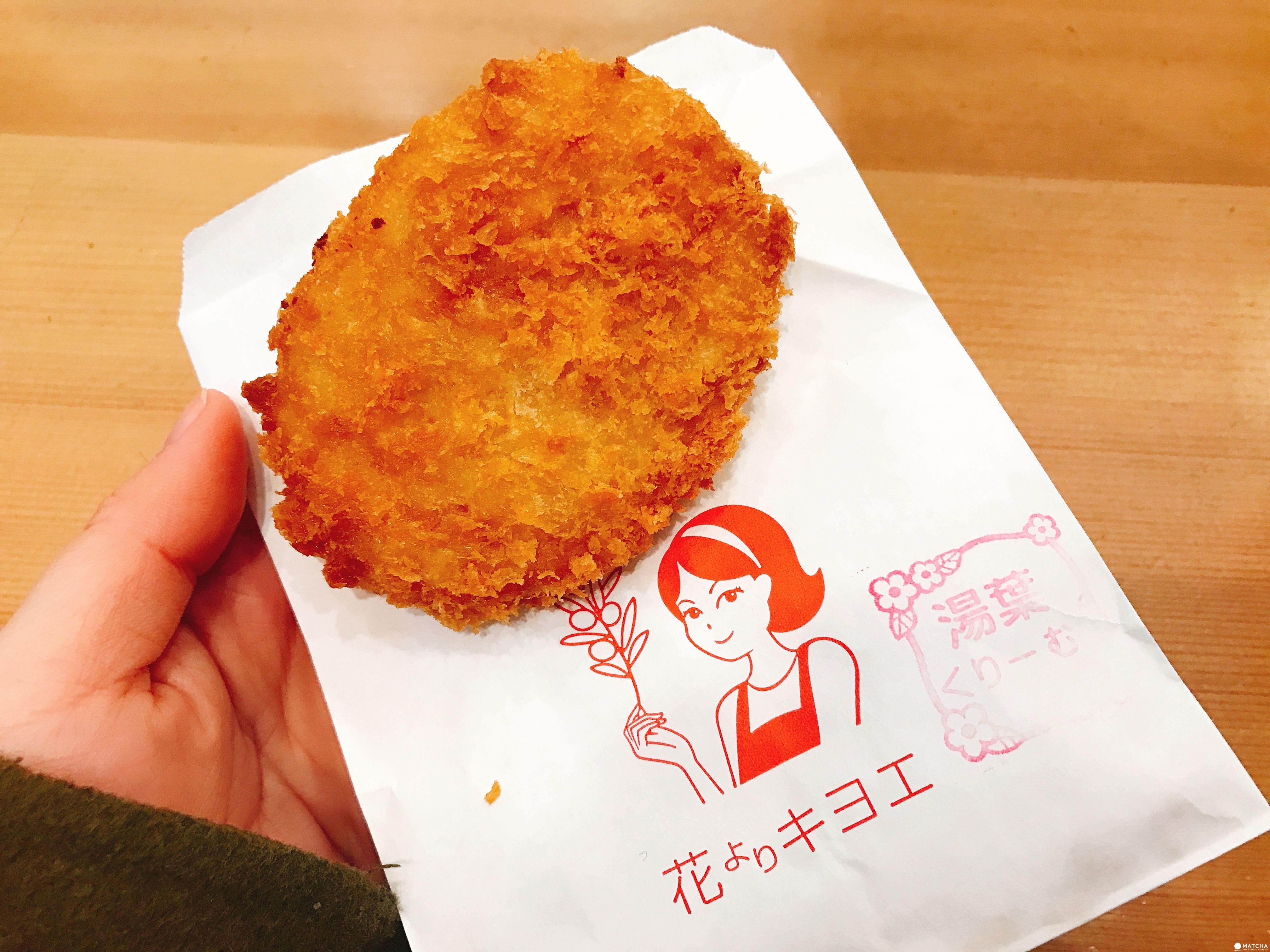 錦市場筆記必吃小吃八選