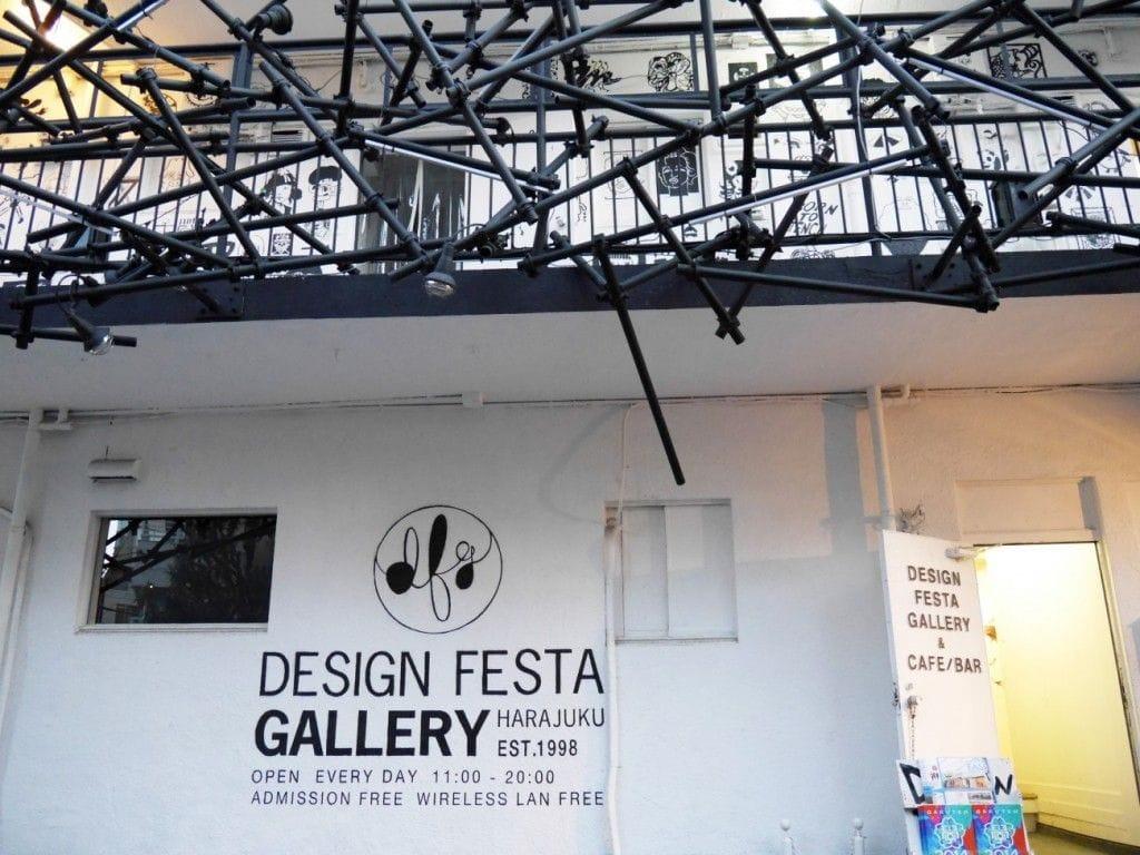 Design Festa Gallery