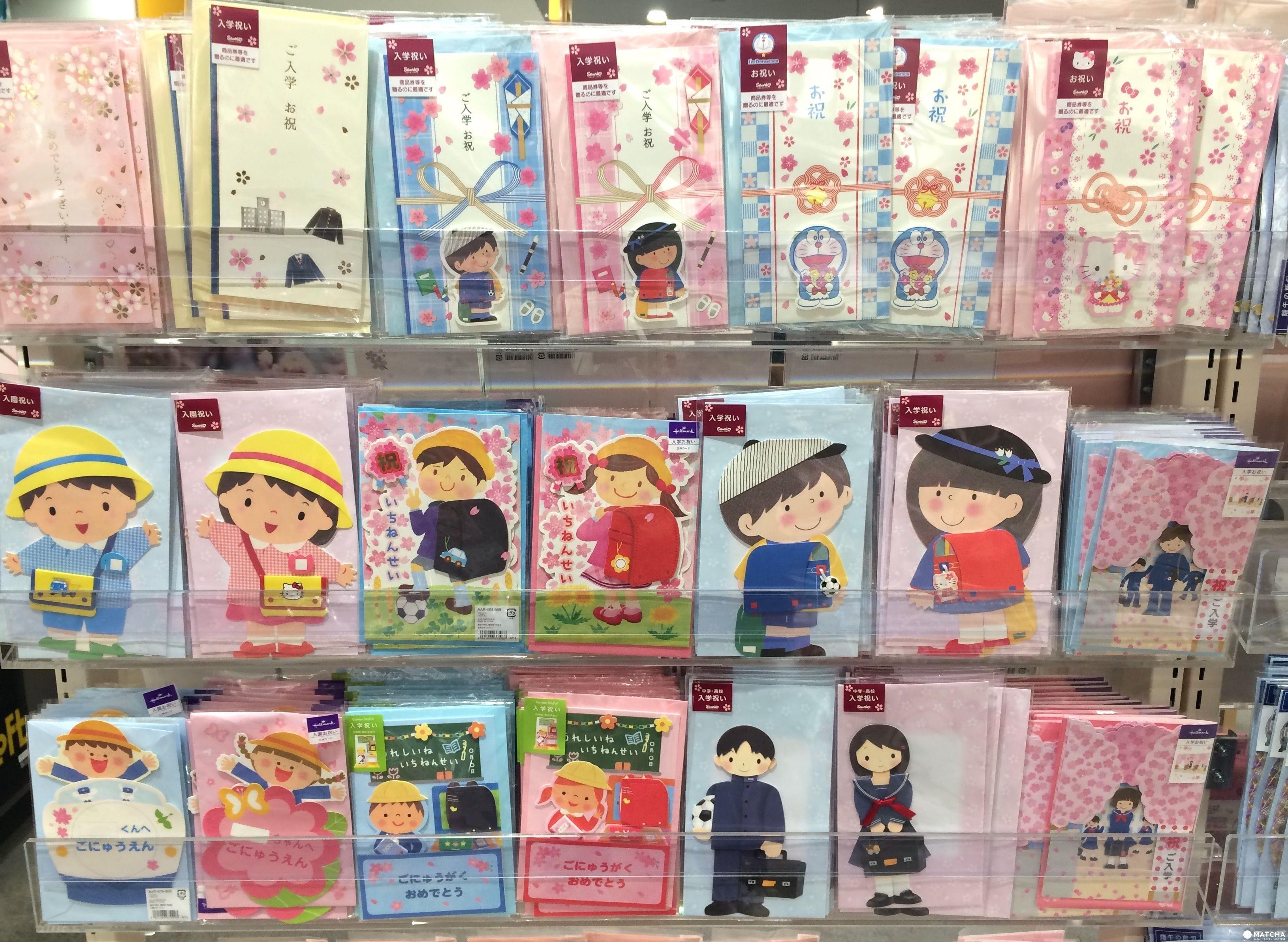 春天來日本就是要買櫻花文具!