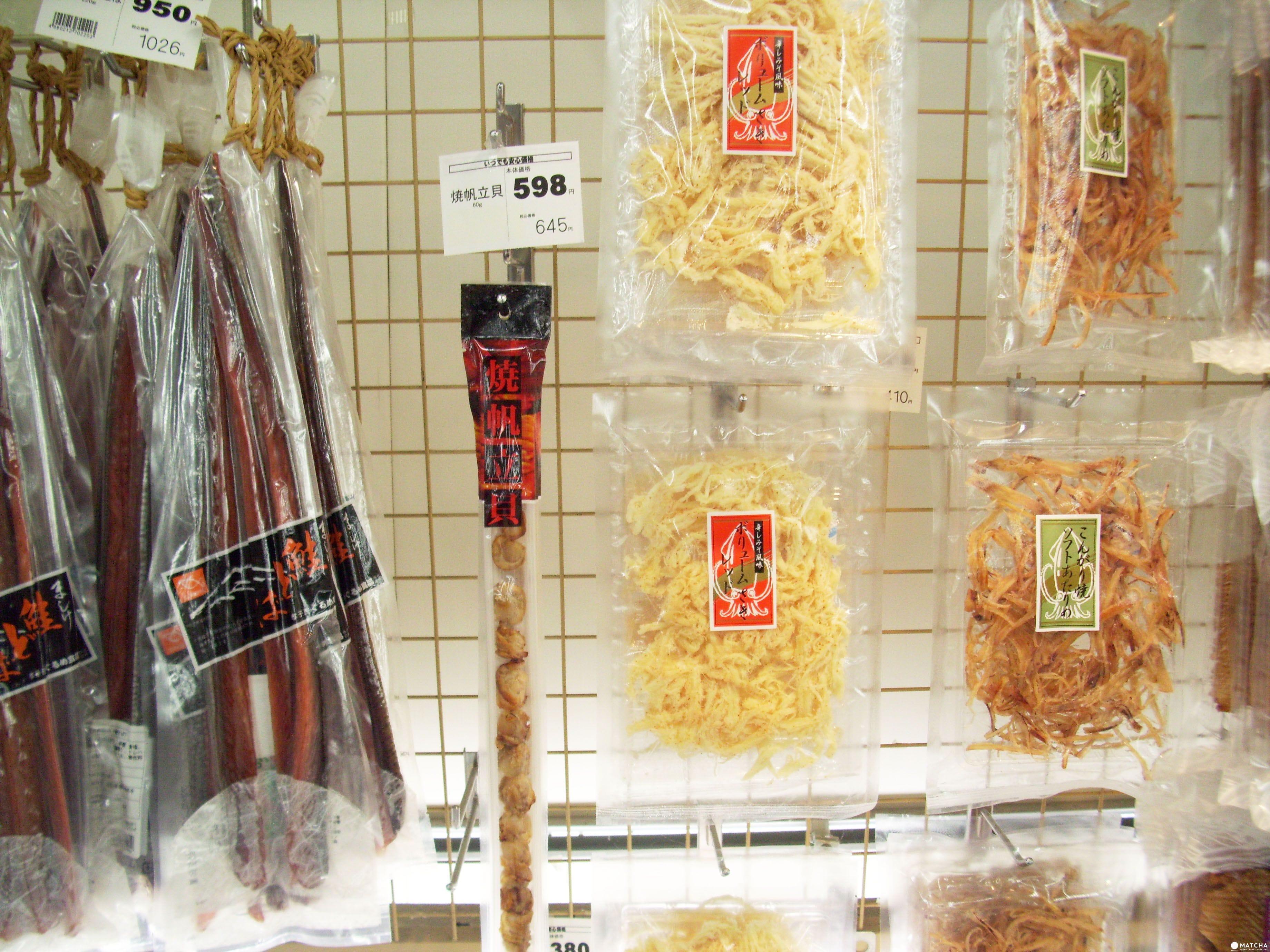 日本人喝酒配這個!超商超市的下酒零食推薦【下篇】