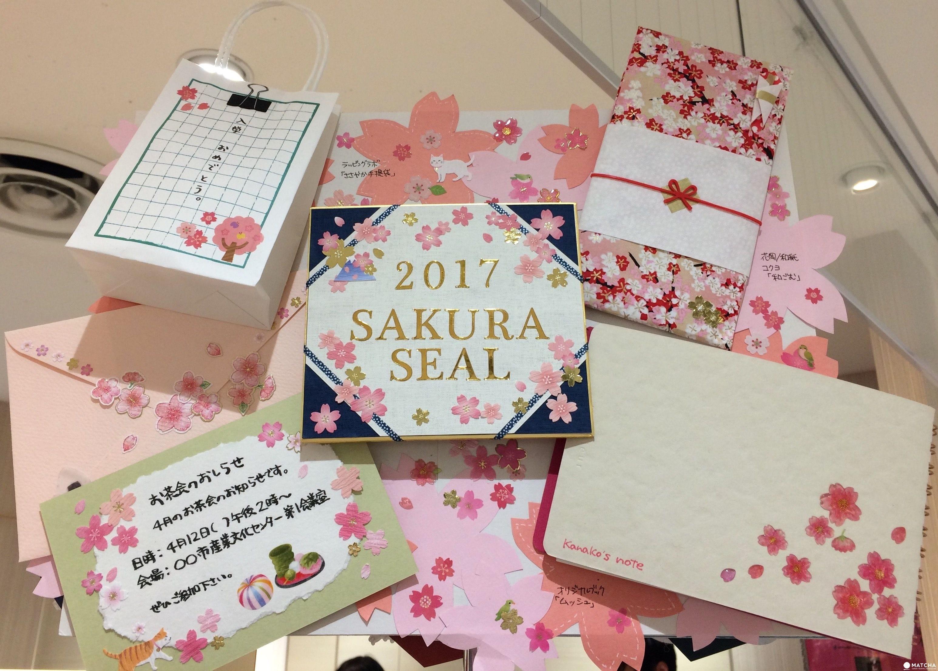 櫻花貼紙3