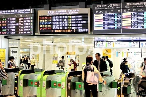 東京地鐵轉車