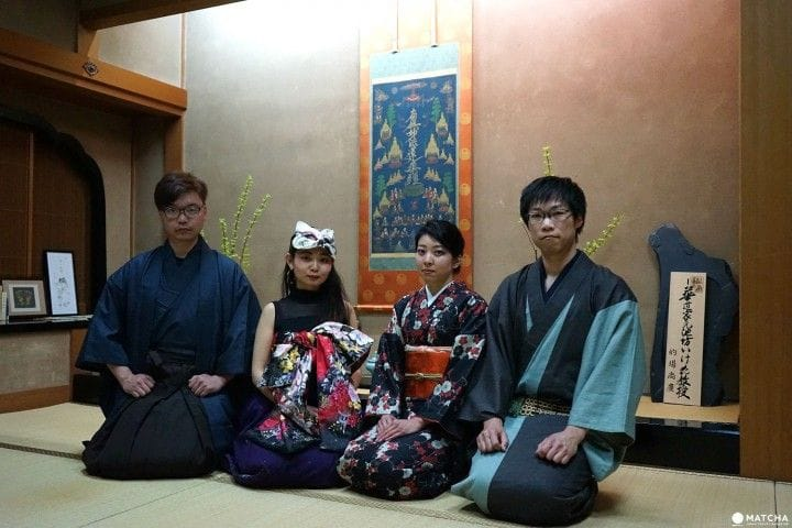 Performance And Workshop Of Japanese Traditional Arts: LOVE JP Project
