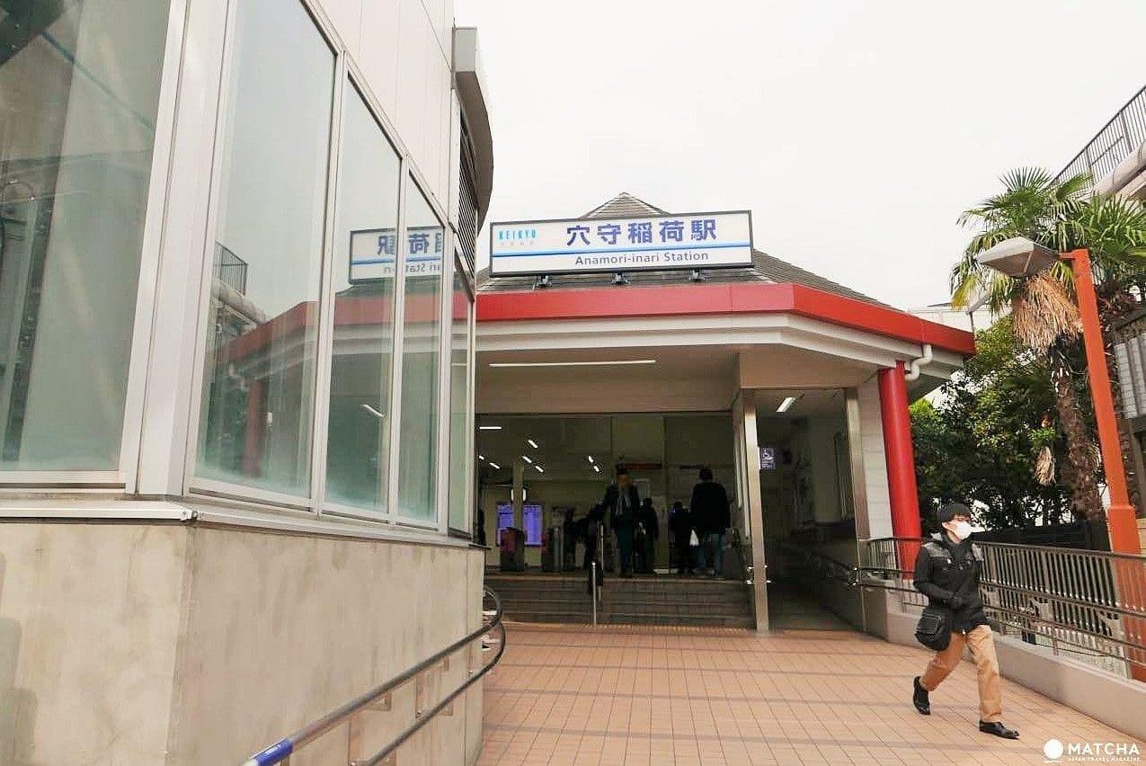 『東京.住宿』紅眼班機沒在怕,出境後十分鐘即到羽田機場旁的「JALCITY羽田」休息