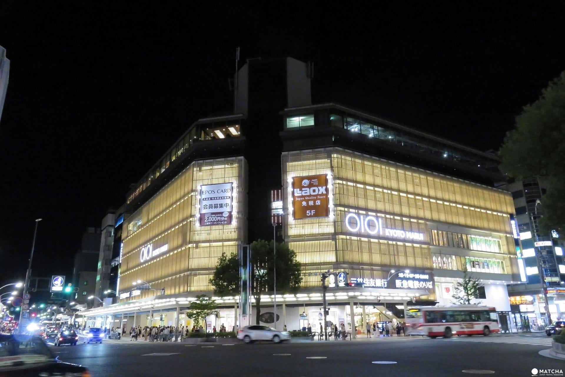 一萬日圓遊京都:吃名店、買名產、看名景,住宿交通都包含!