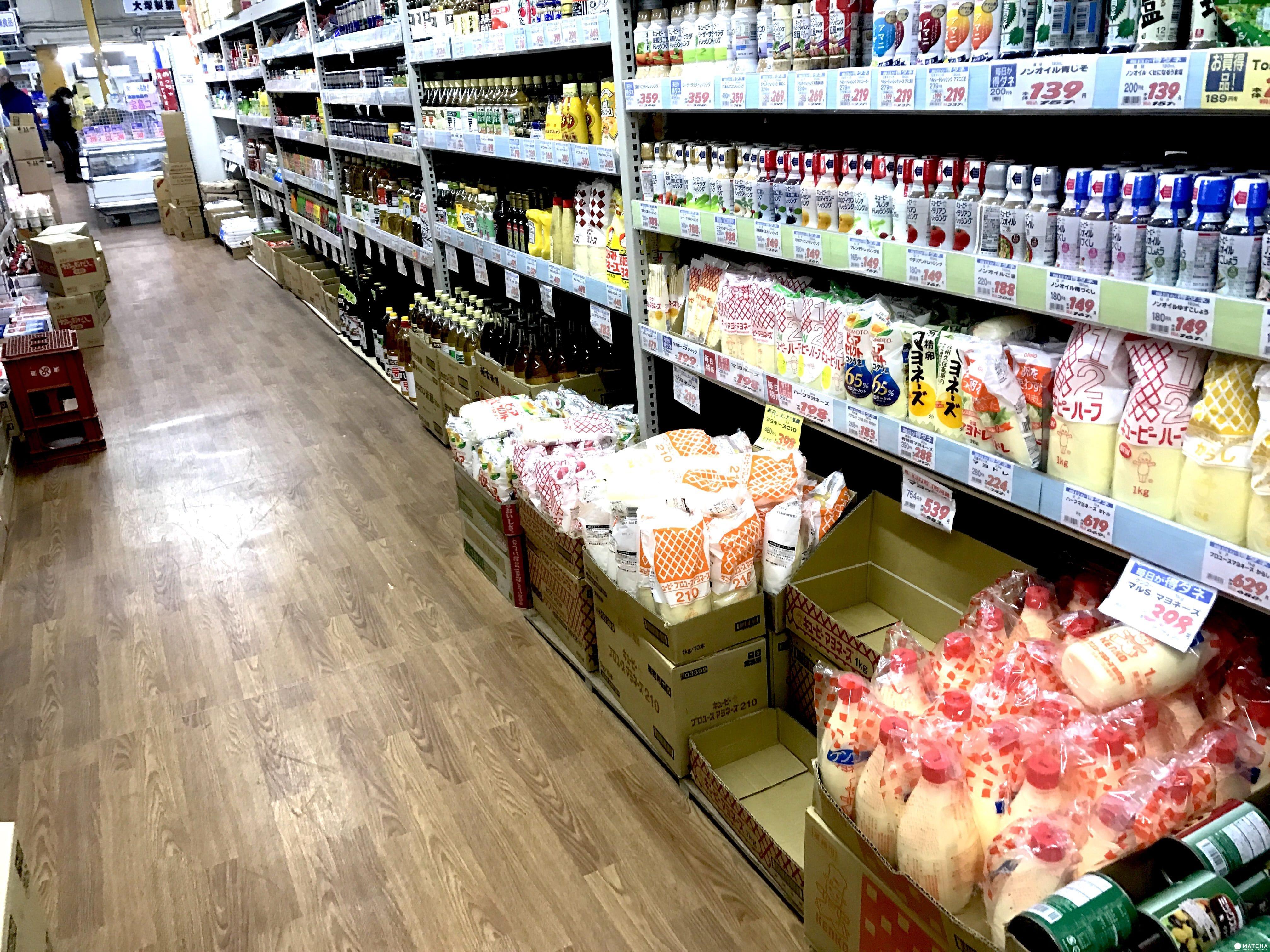 【京都】歡迎外國人!價格便宜!可以零售!高木業務批發超市