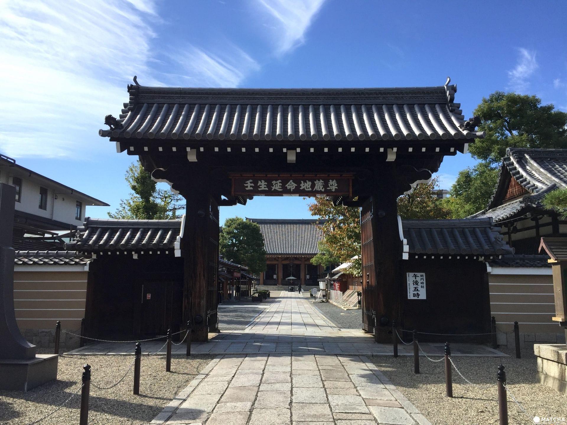 【京都・嵐電】新撰組與壬生狂言所在之地 四条大宮站周邊散策