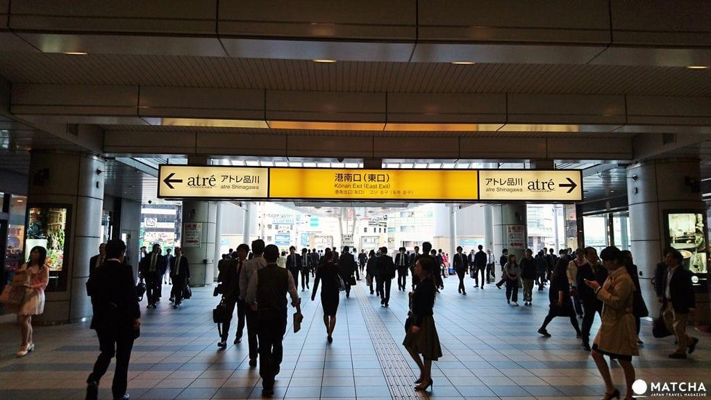 東京入管局5