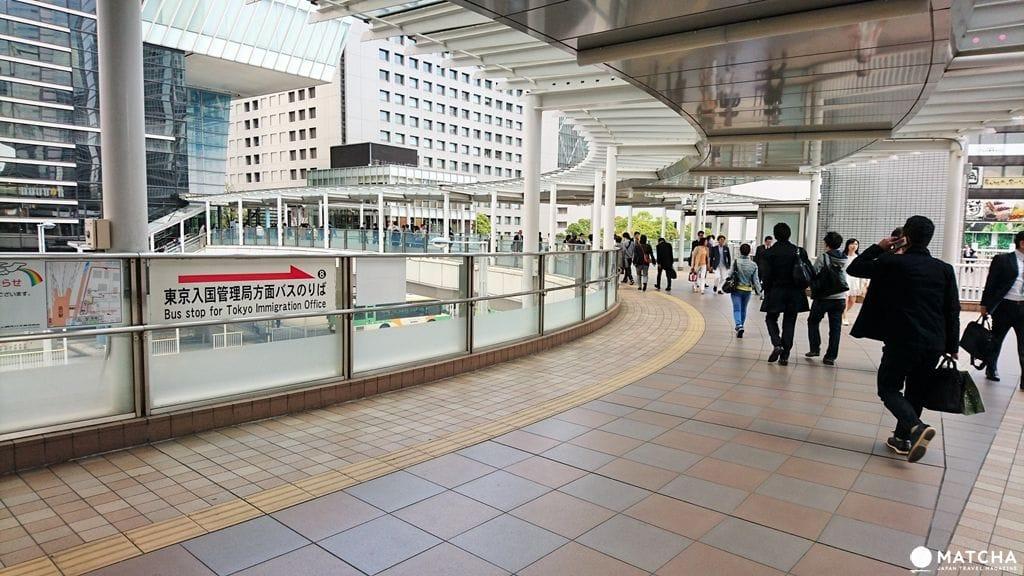 東京入管局7