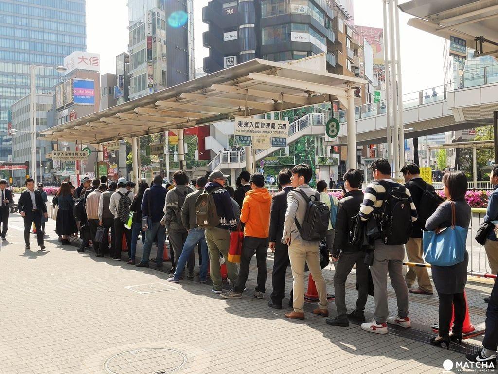 東京入管局8