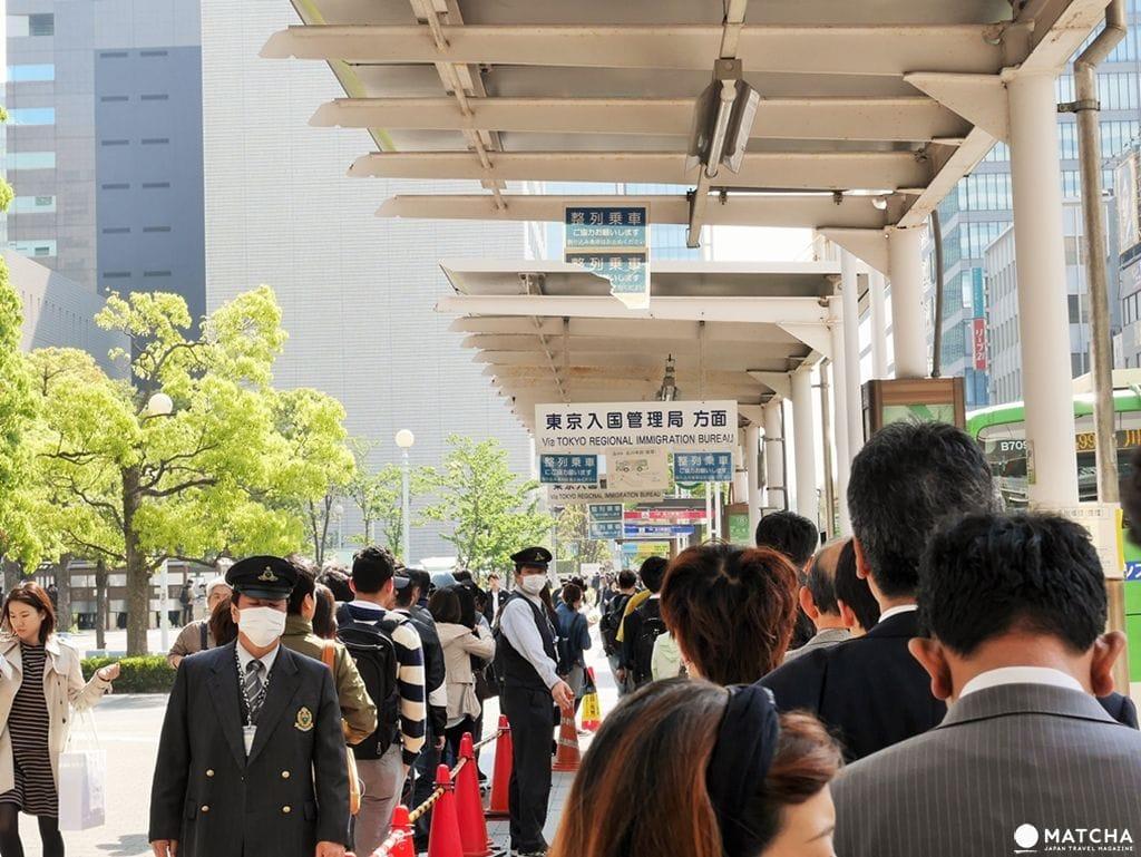 東京入管局9