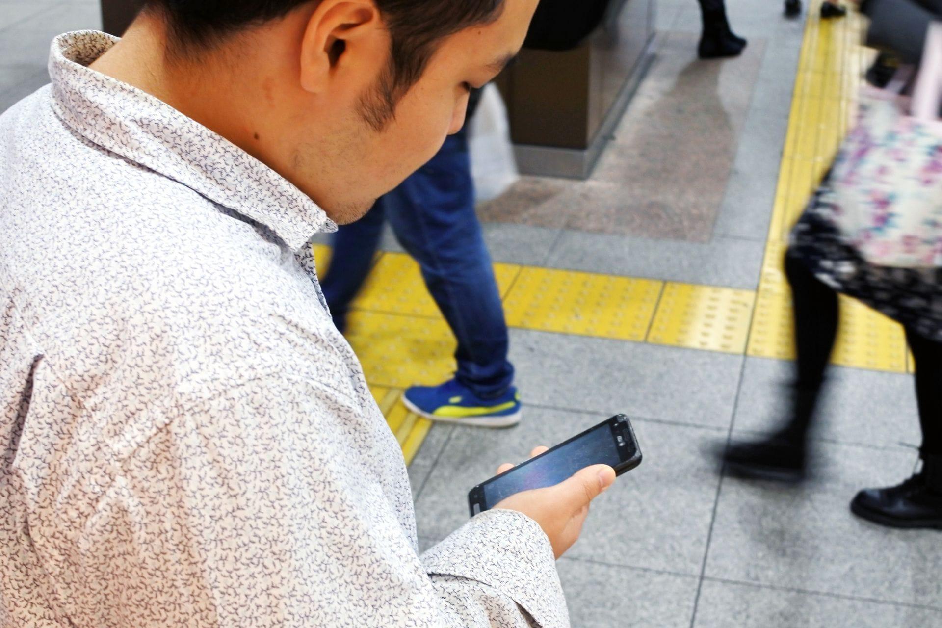 日本電車大解密