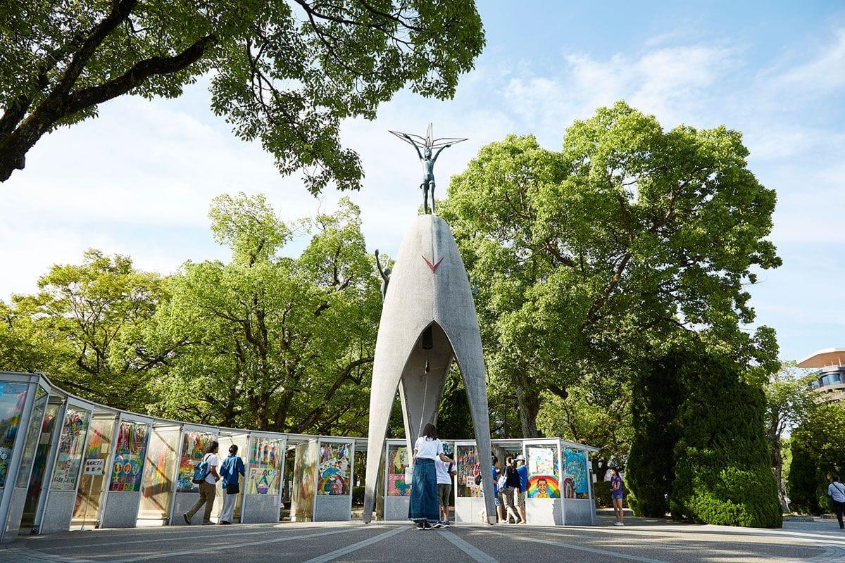 平和 記念 公園 駐 車場