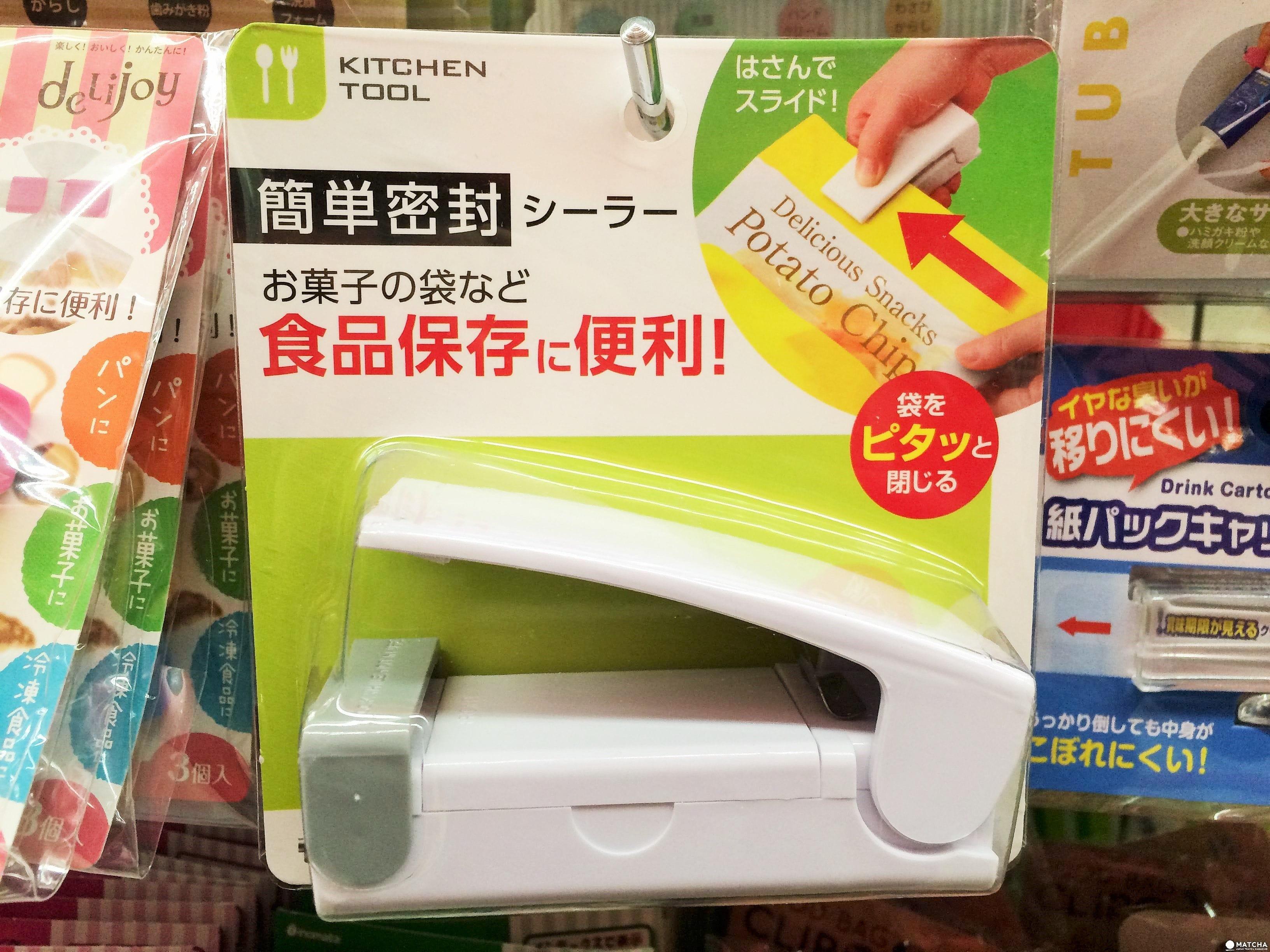 【日本百元商店】來去挖寶便利又實用的廚房用品吧