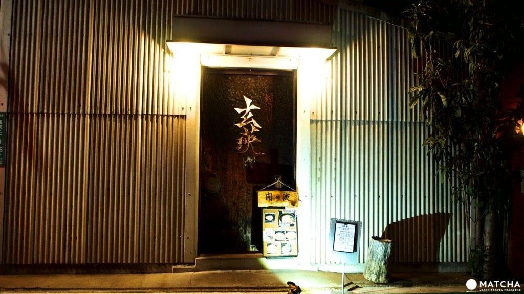 福岡麵劇場玄瑛-拉麵店外