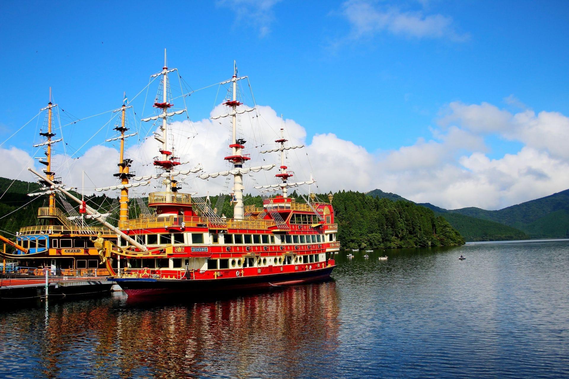 「蘆之湖海盜船遊」的圖片搜尋結果