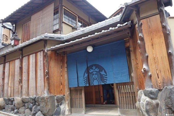 京都二寧坂彌榮茶屋店 外部
