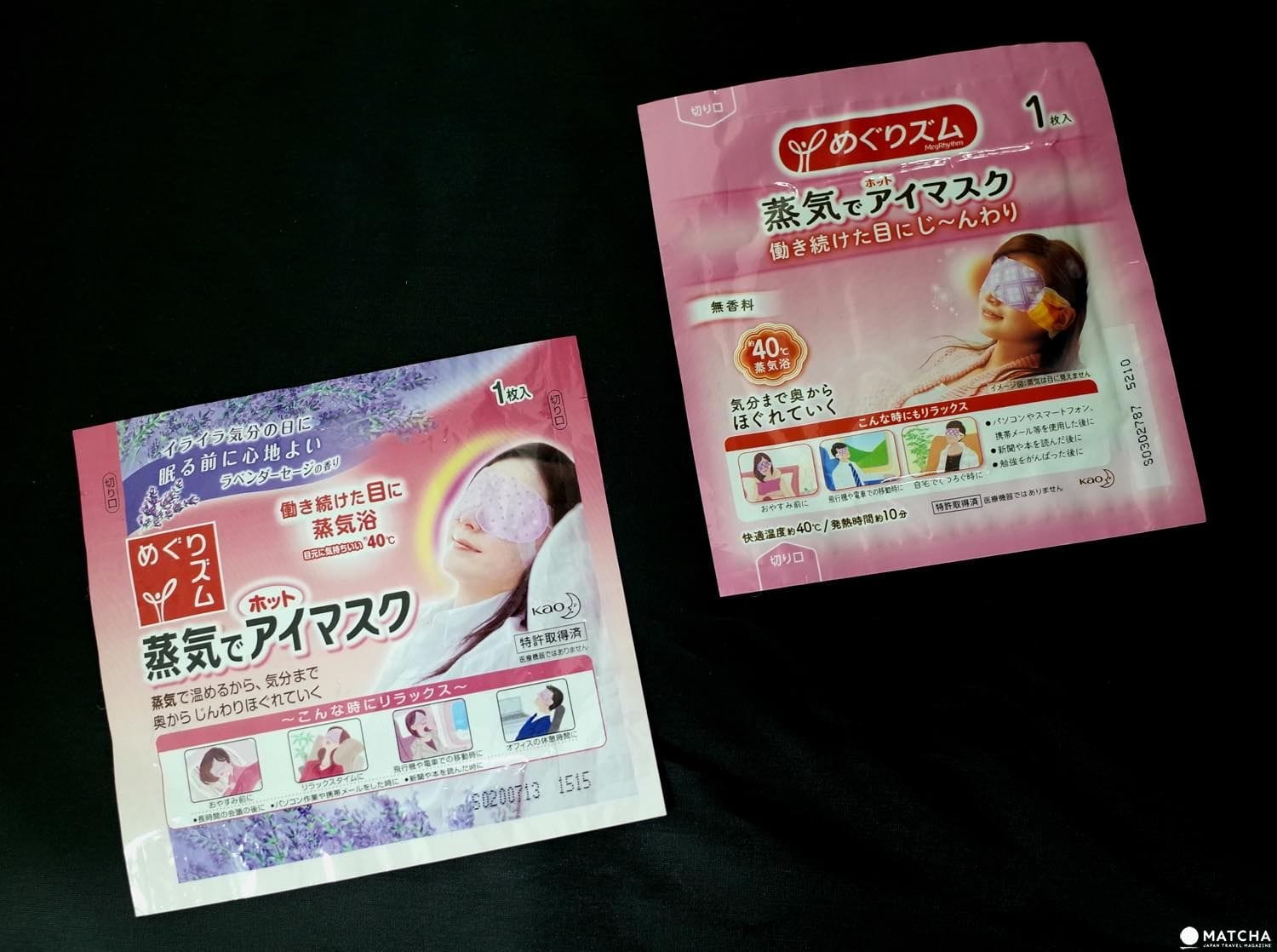 5 Types Of Heat Packs - How To Stay Warm In The Japanese Winter
