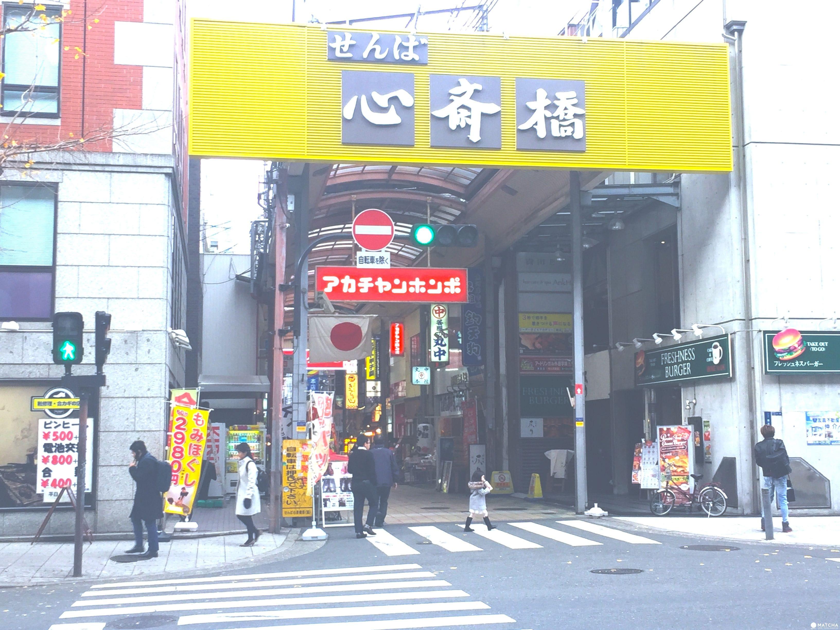 跟著大阪在地人到船場中心大廈挖寶去