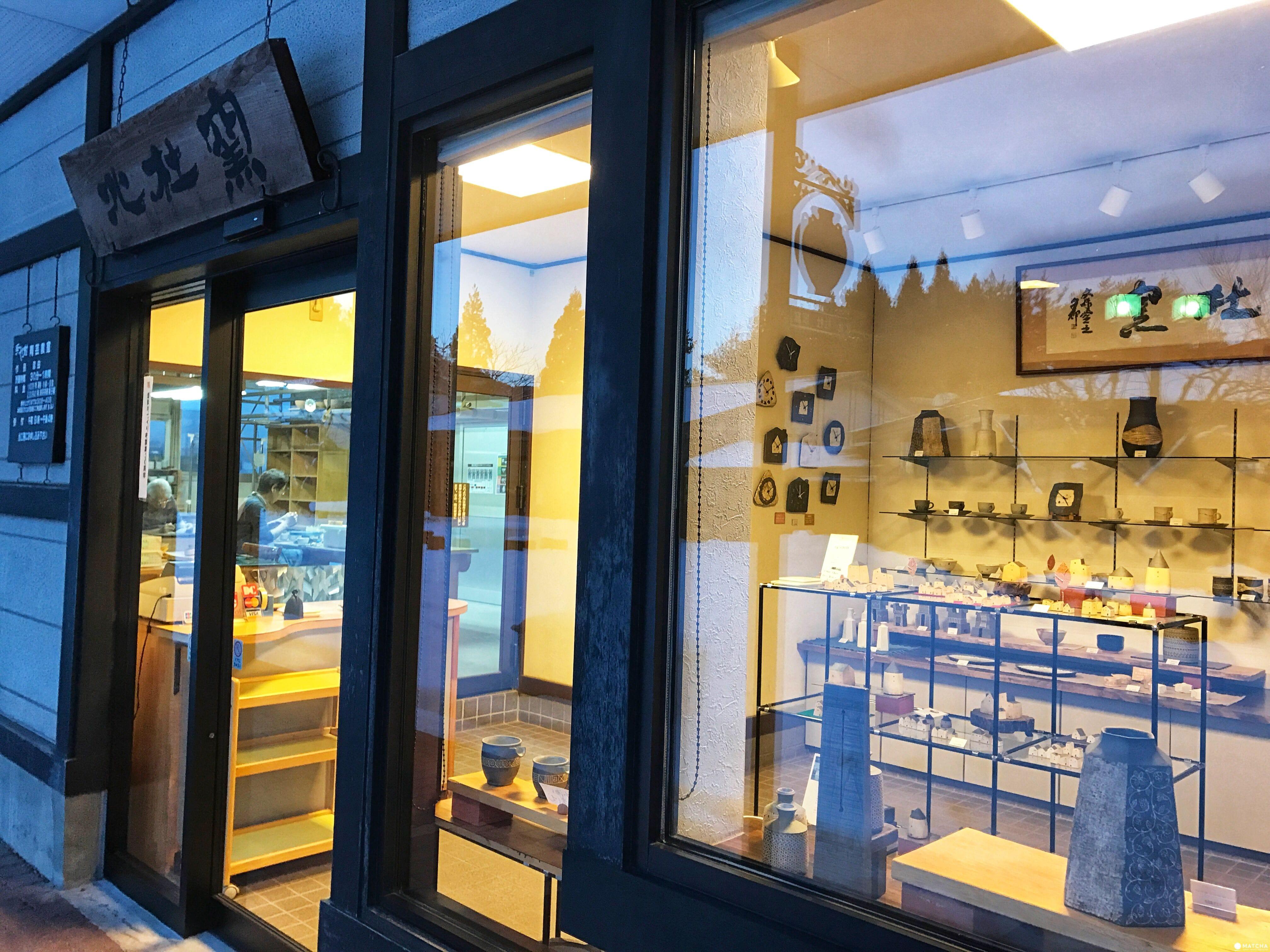 盛岡手工藝村北杜窯陶器教室