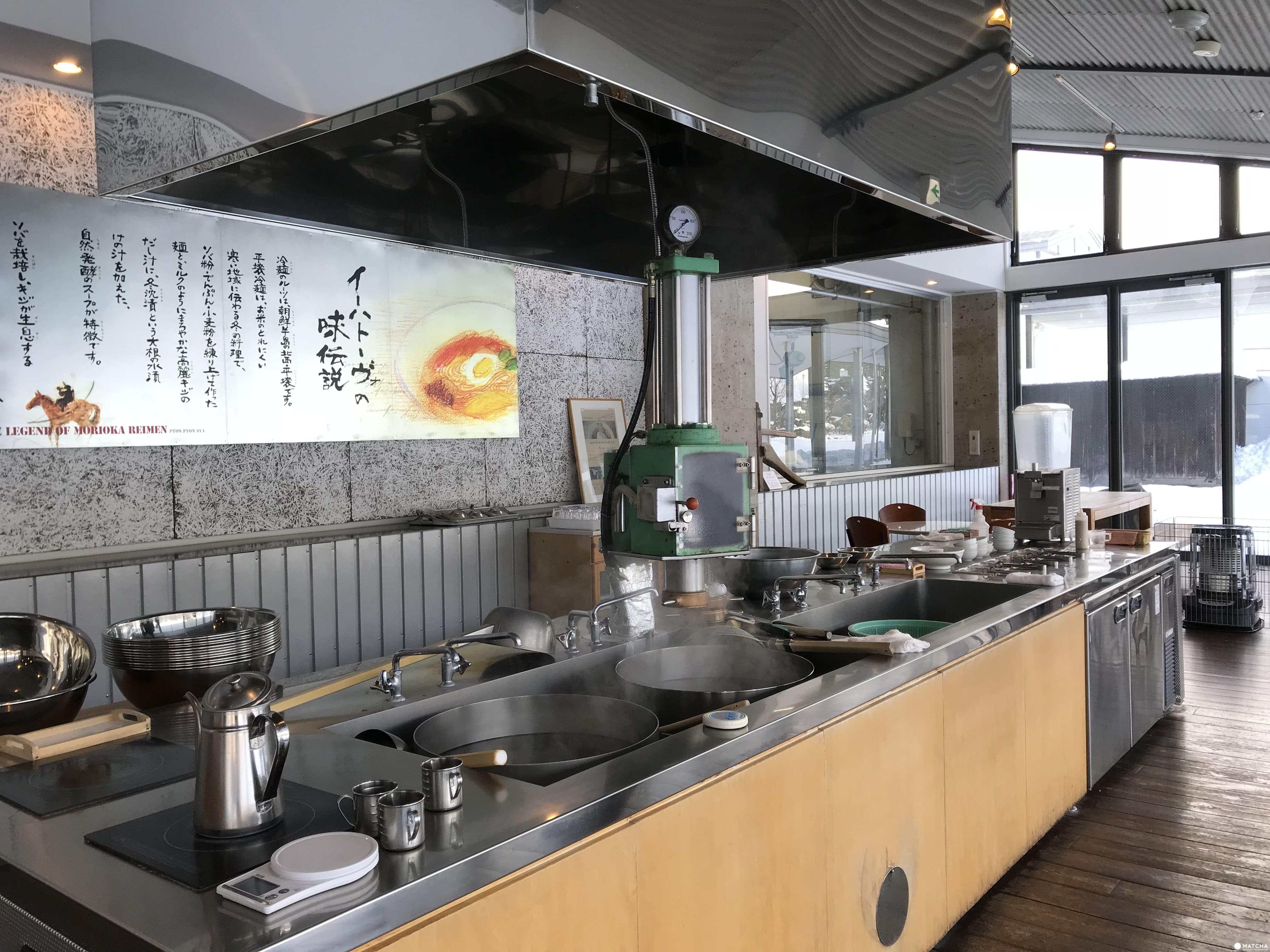 盛岡手工藝村冷麵工坊體驗區