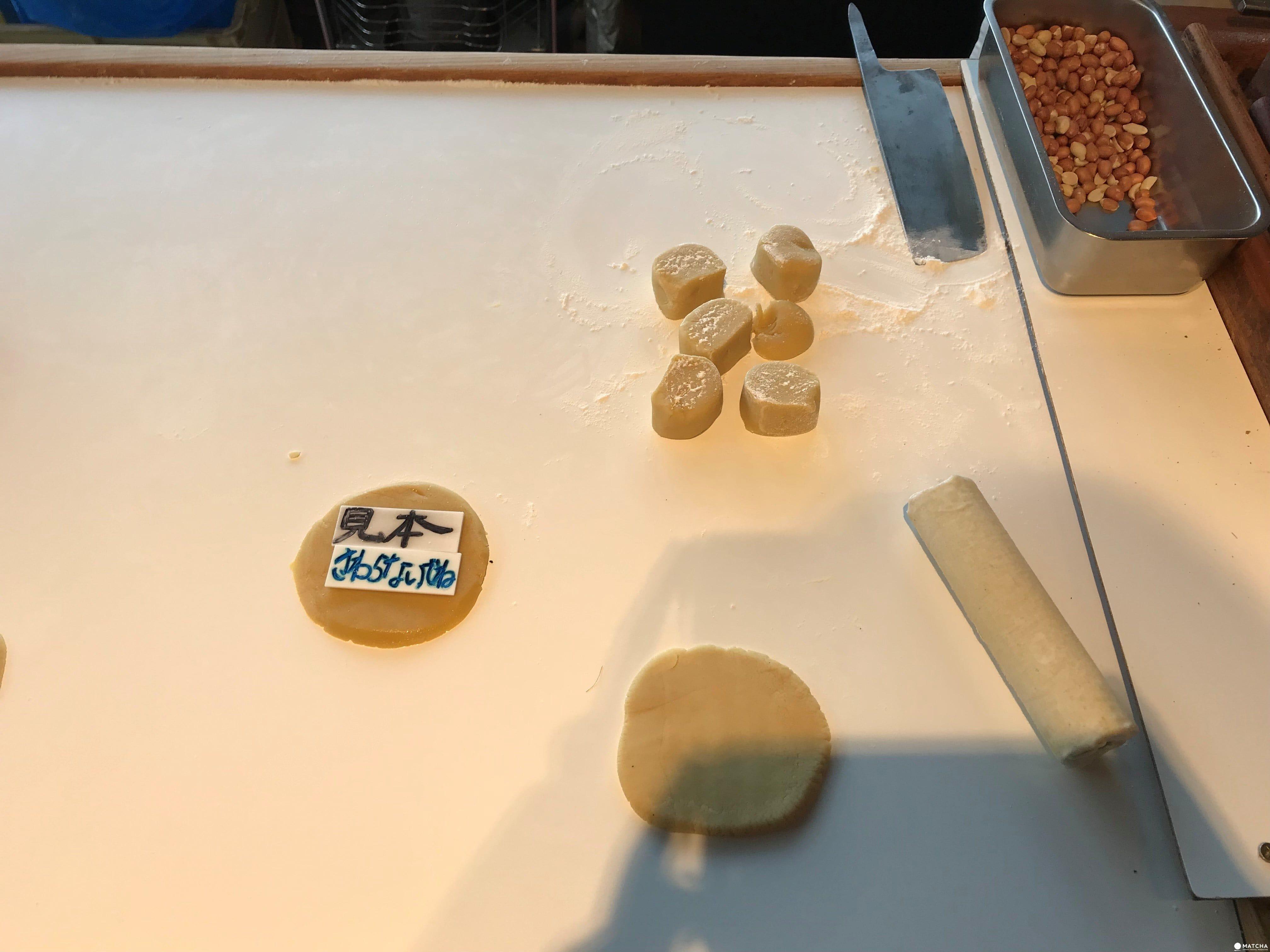 盛岡手工藝村製作煎餅