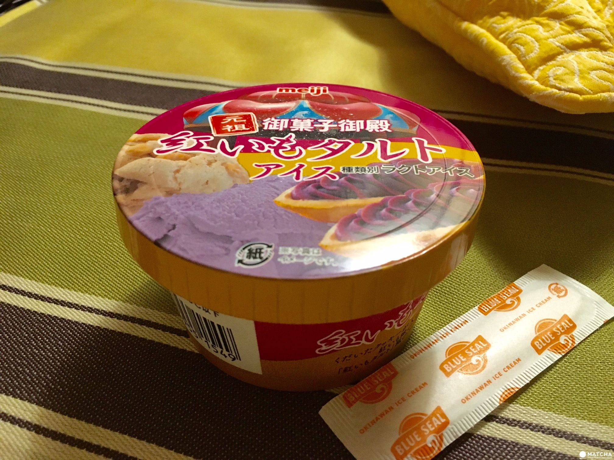 紅芋冰淇淋