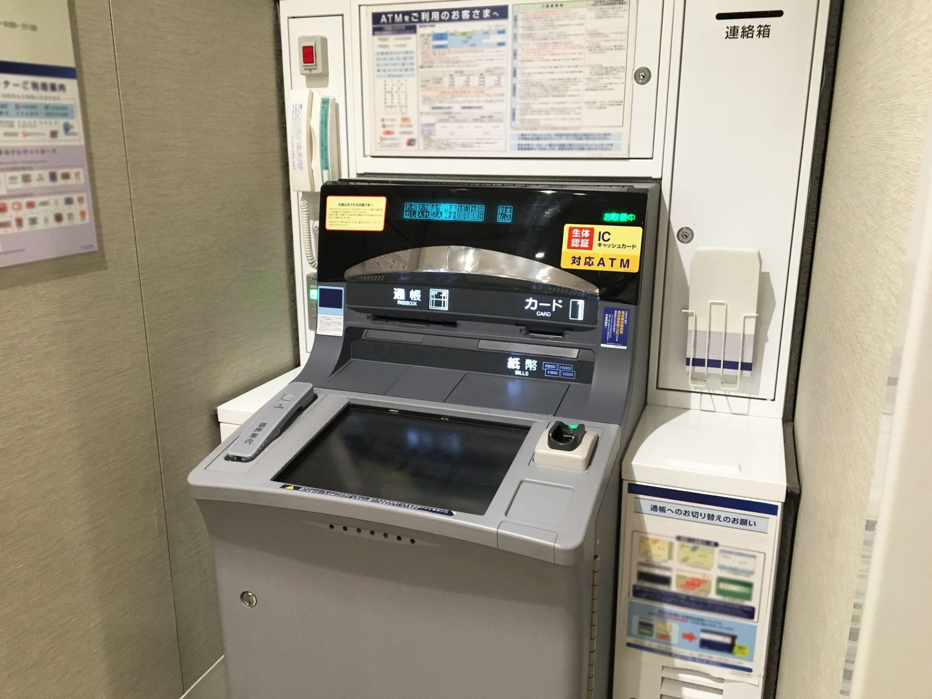 Using Credit Cards In Japan - A Guide To Money During Your Trip