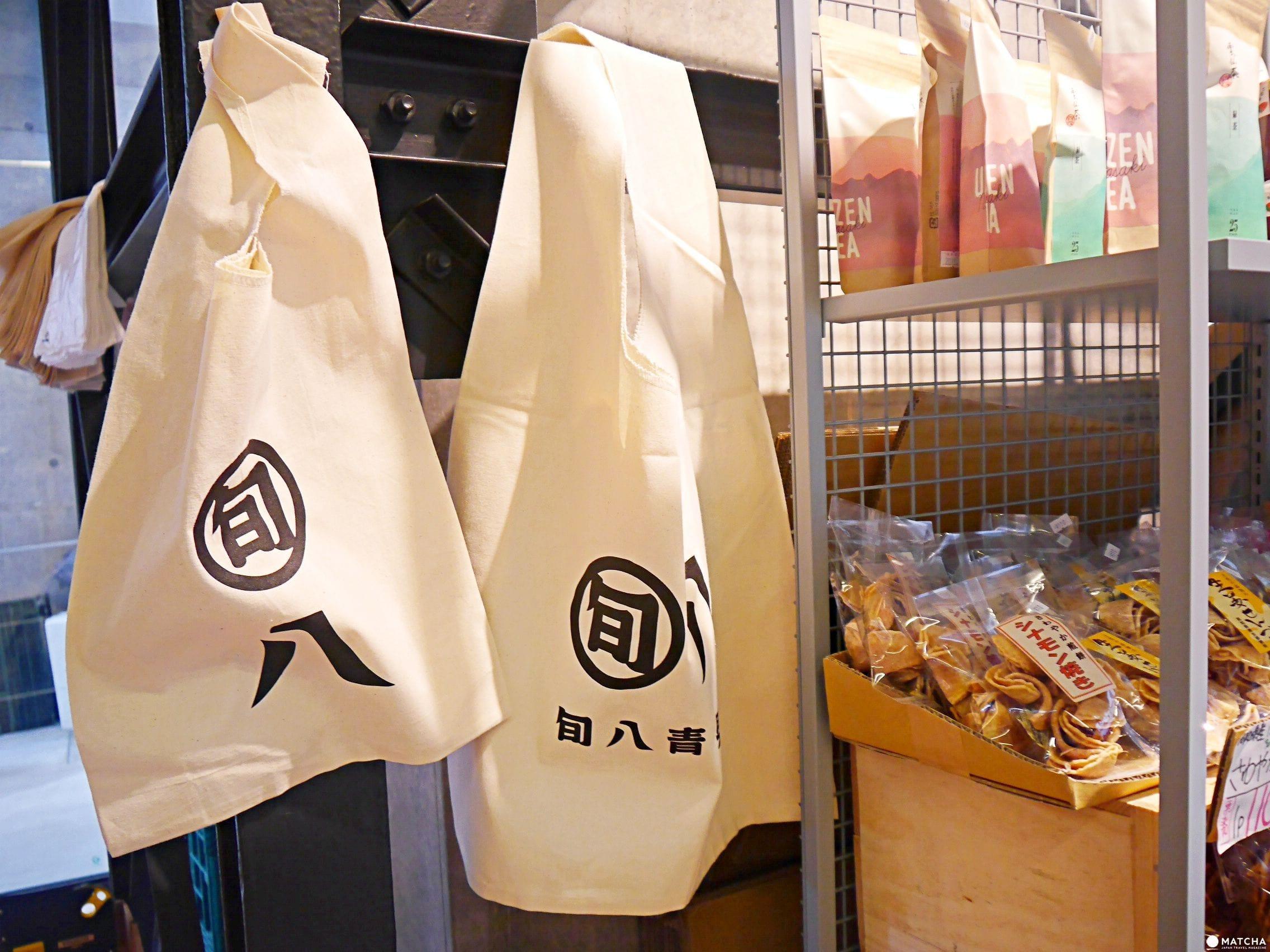 STYLE- B帆布包