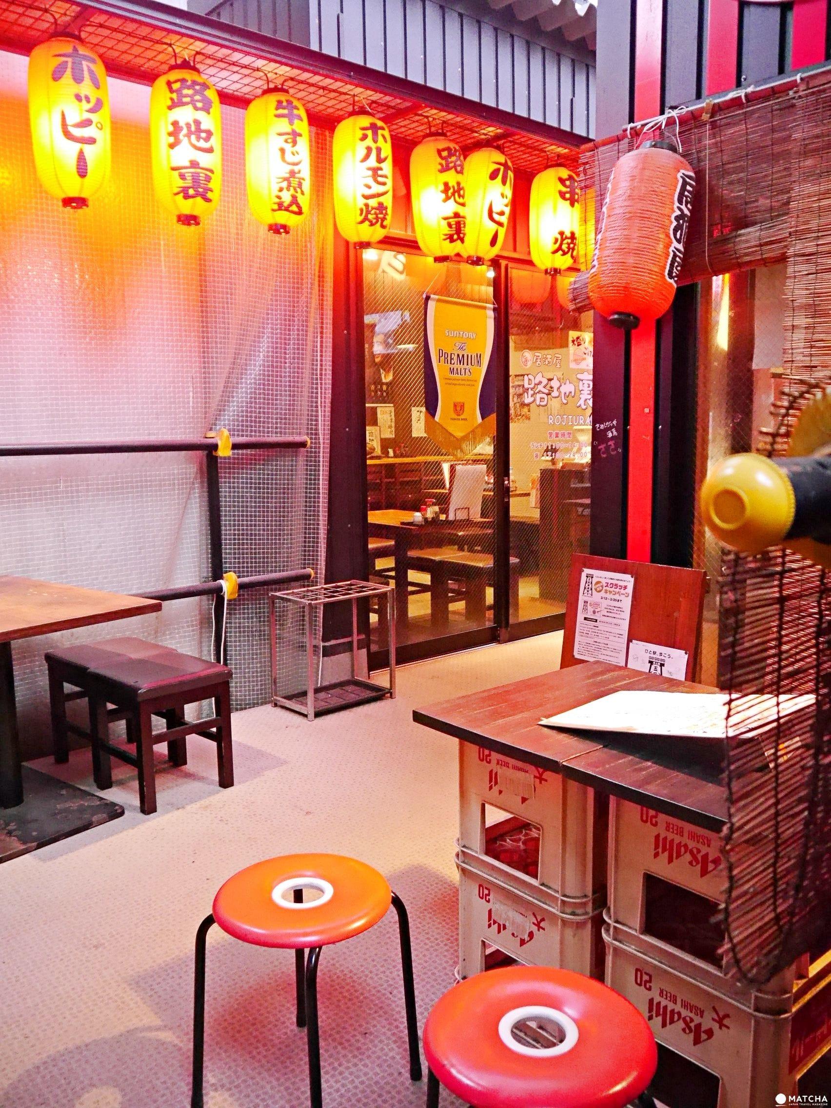 五反田櫻小路居酒屋