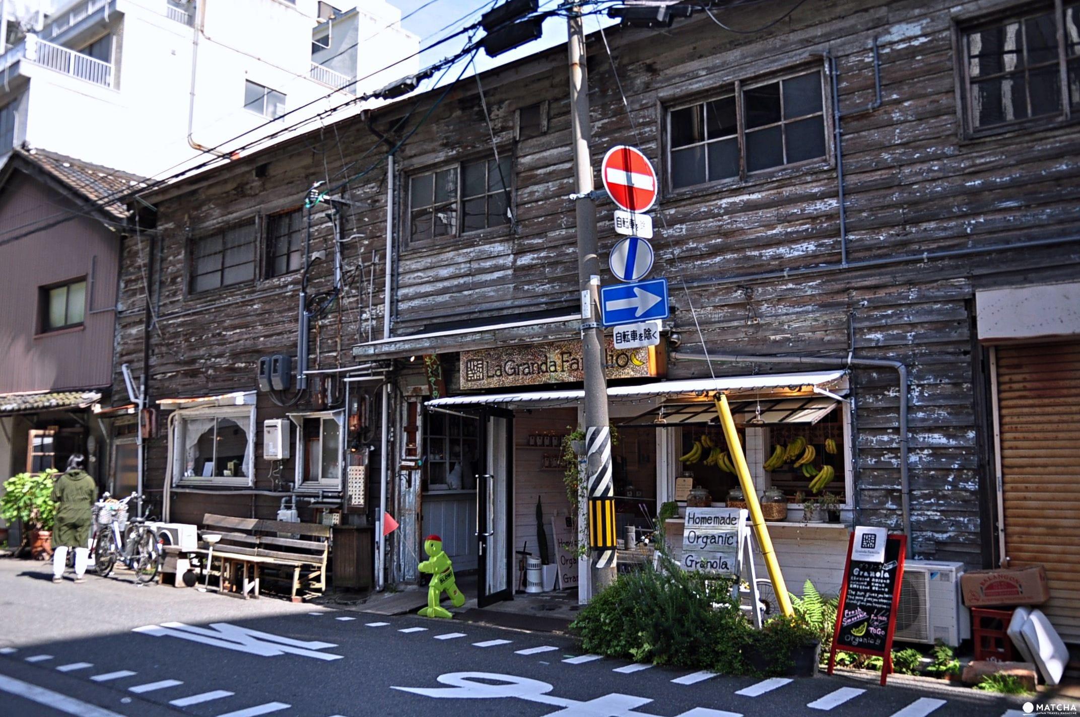 中崎町有機蜂蜜穀片la granda familia