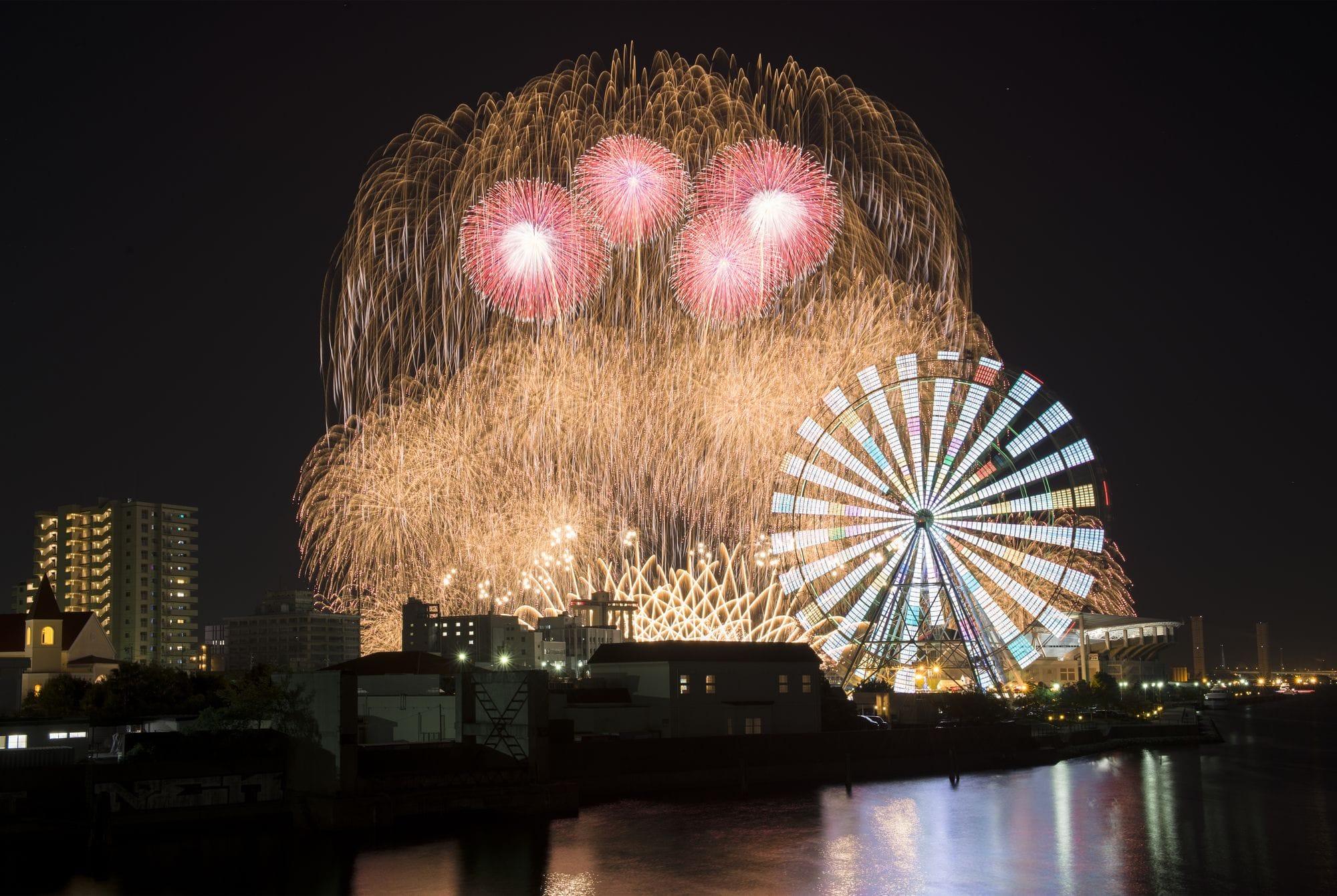 名古屋祭典
