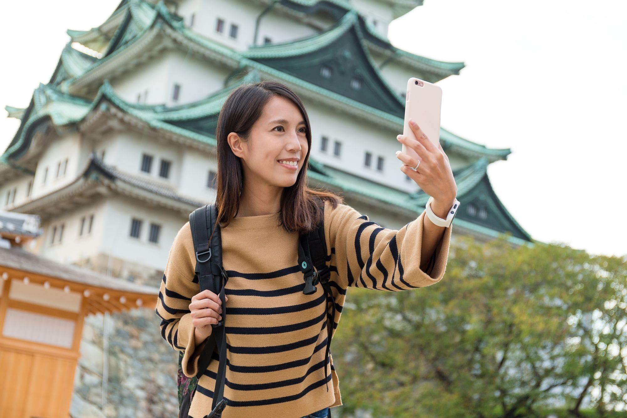 名古屋觀光遊覽