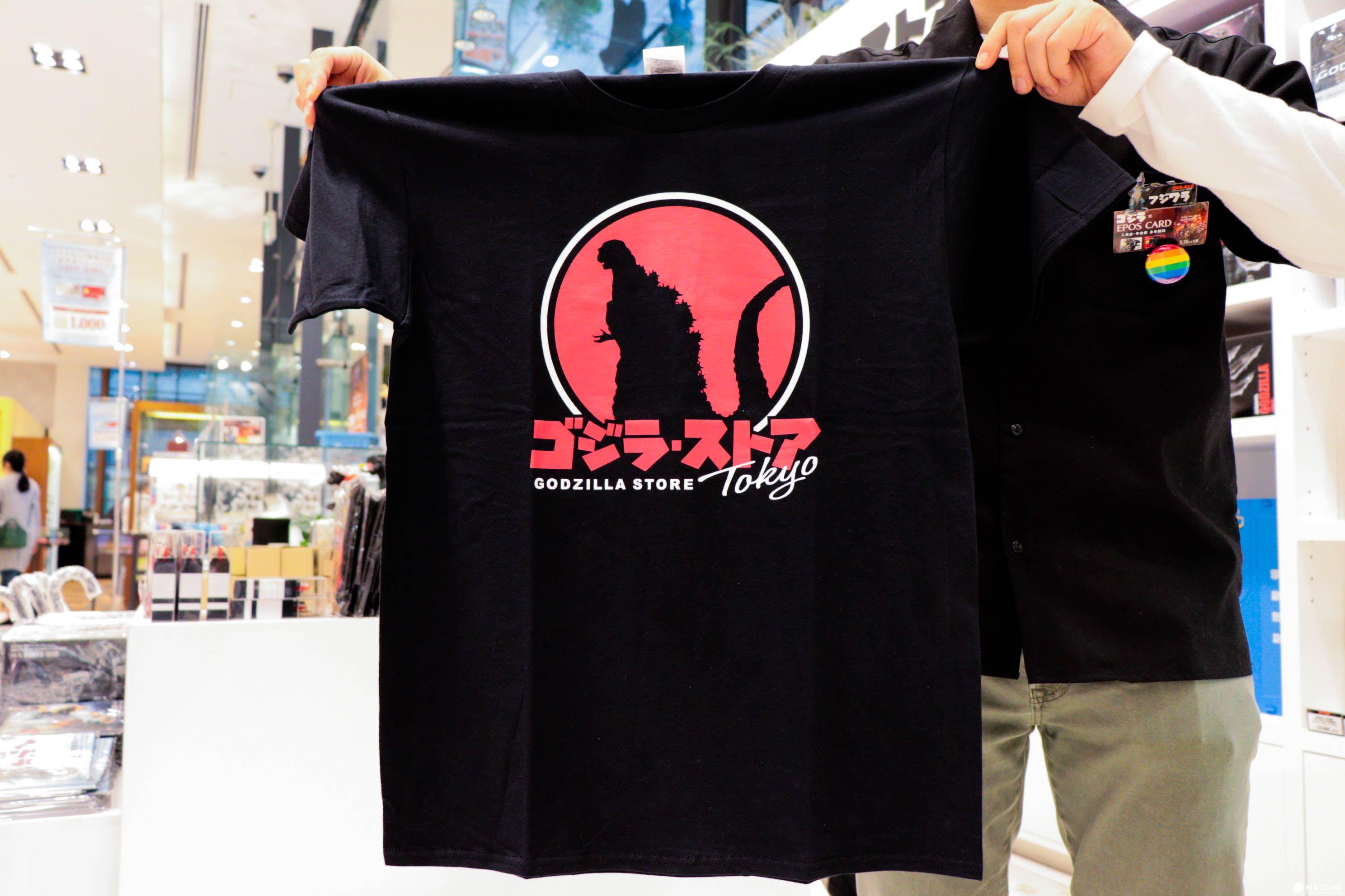 Godzilla Invaded Tokyo Find The Giant Monster In Shinjuku And Ginza Matcha Japan Travel Web Magazine