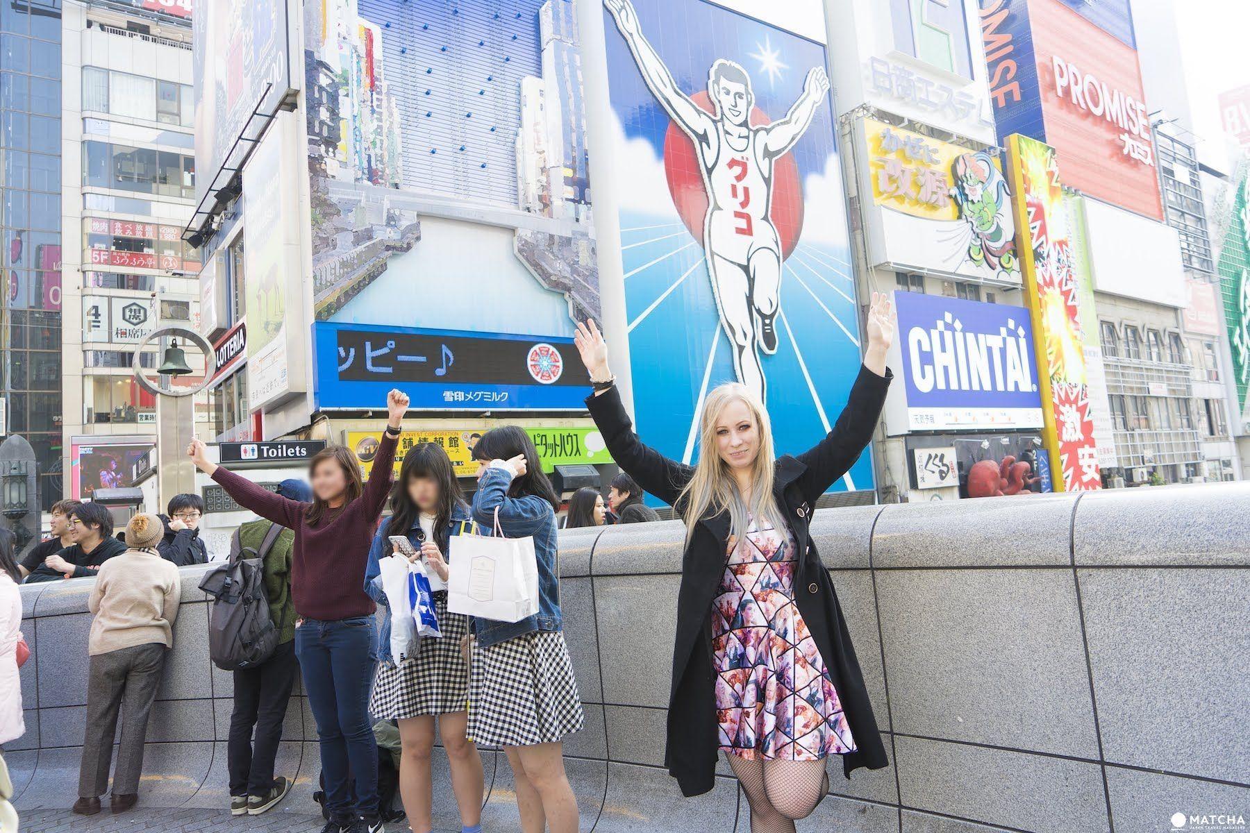 Shinsaibashi And Dotonbori 10 Fun Things To Do In Osaka