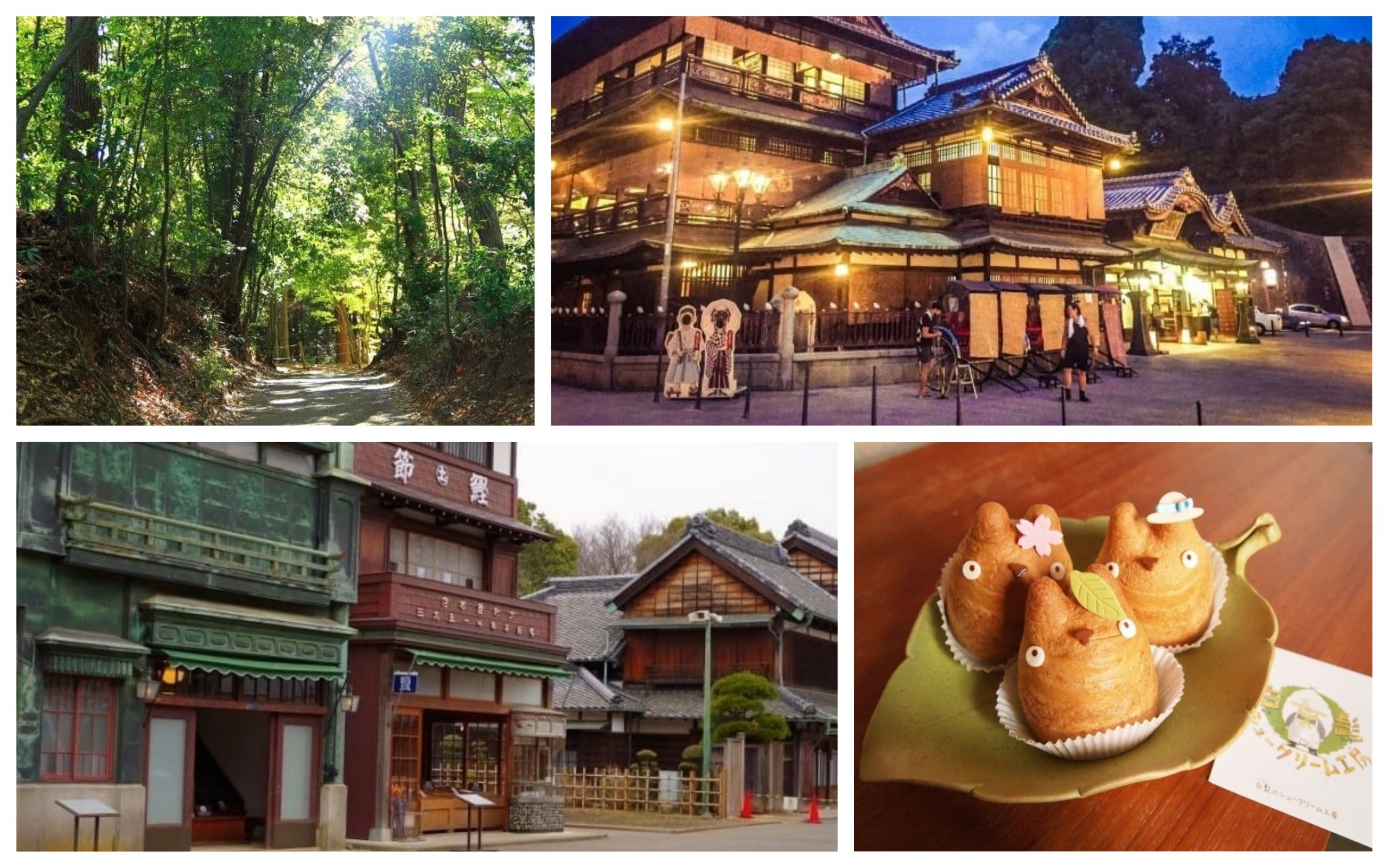 15 Studio Ghibli Related Places You Must Visit While In Japan Matcha Japan Travel Web Magazine