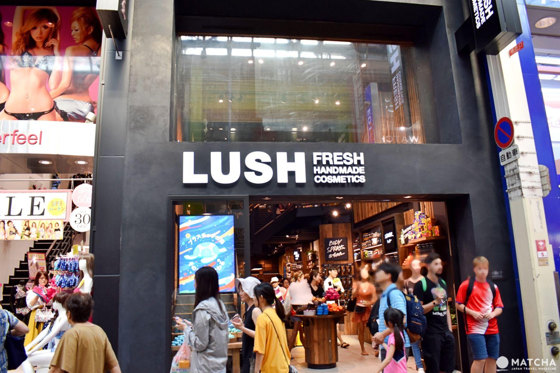LUSH shinsaibashi