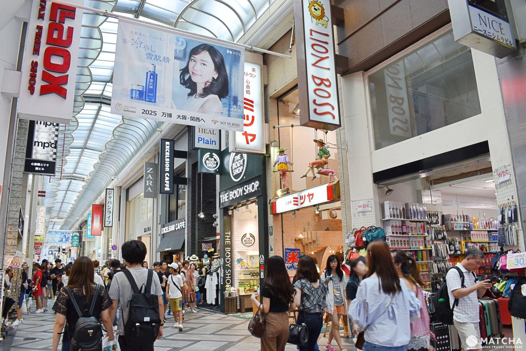 Shinsaibashi Shopping Guide – Fashion, Cosmetics, And Local Dishes In Osaka!