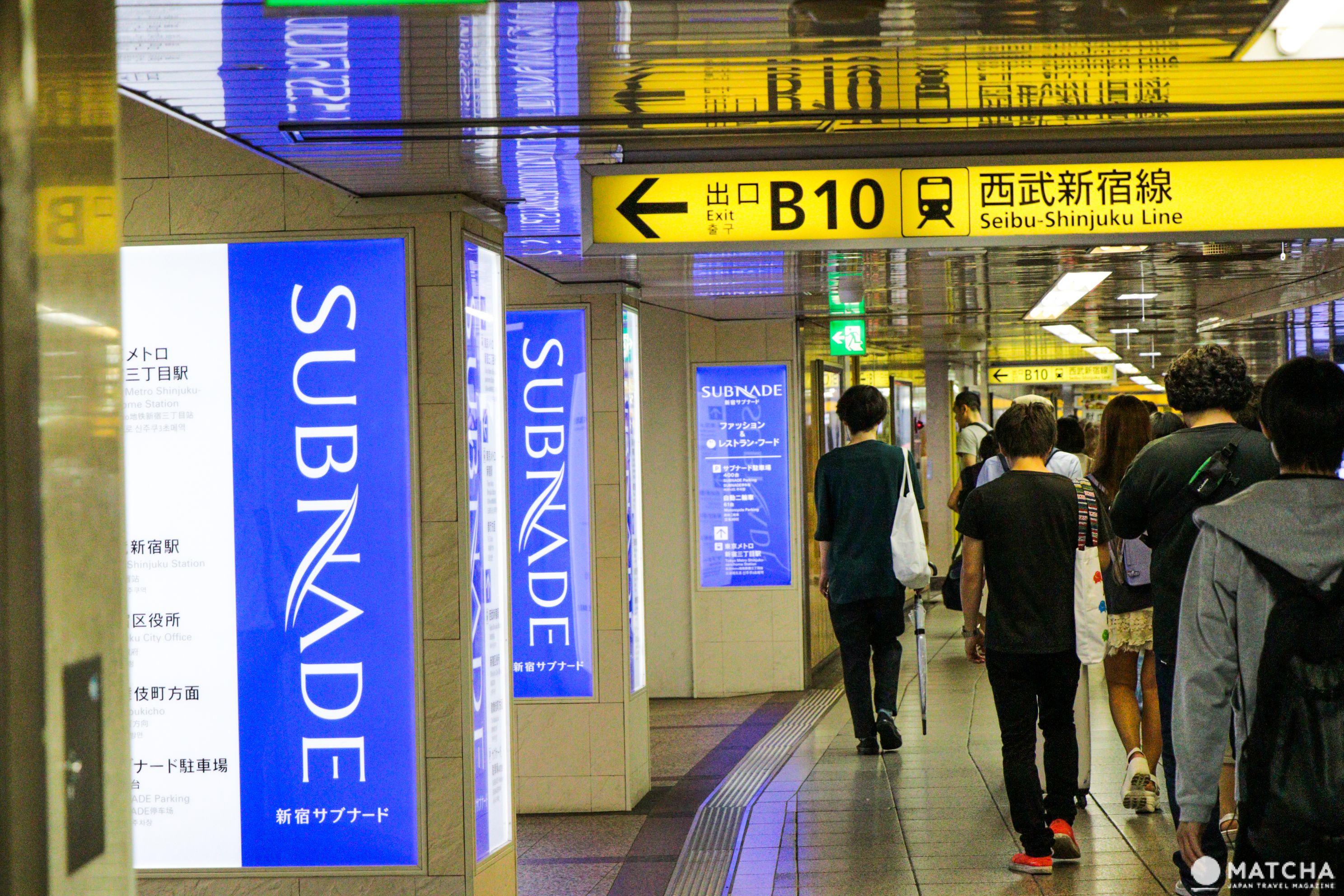 【新宿】東京購物必逛地下街!多種心願一次滿足就在「新宿SUBNADE」
