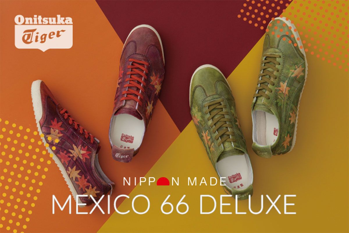 onitsuka tiger mexico 66 limited edition 50