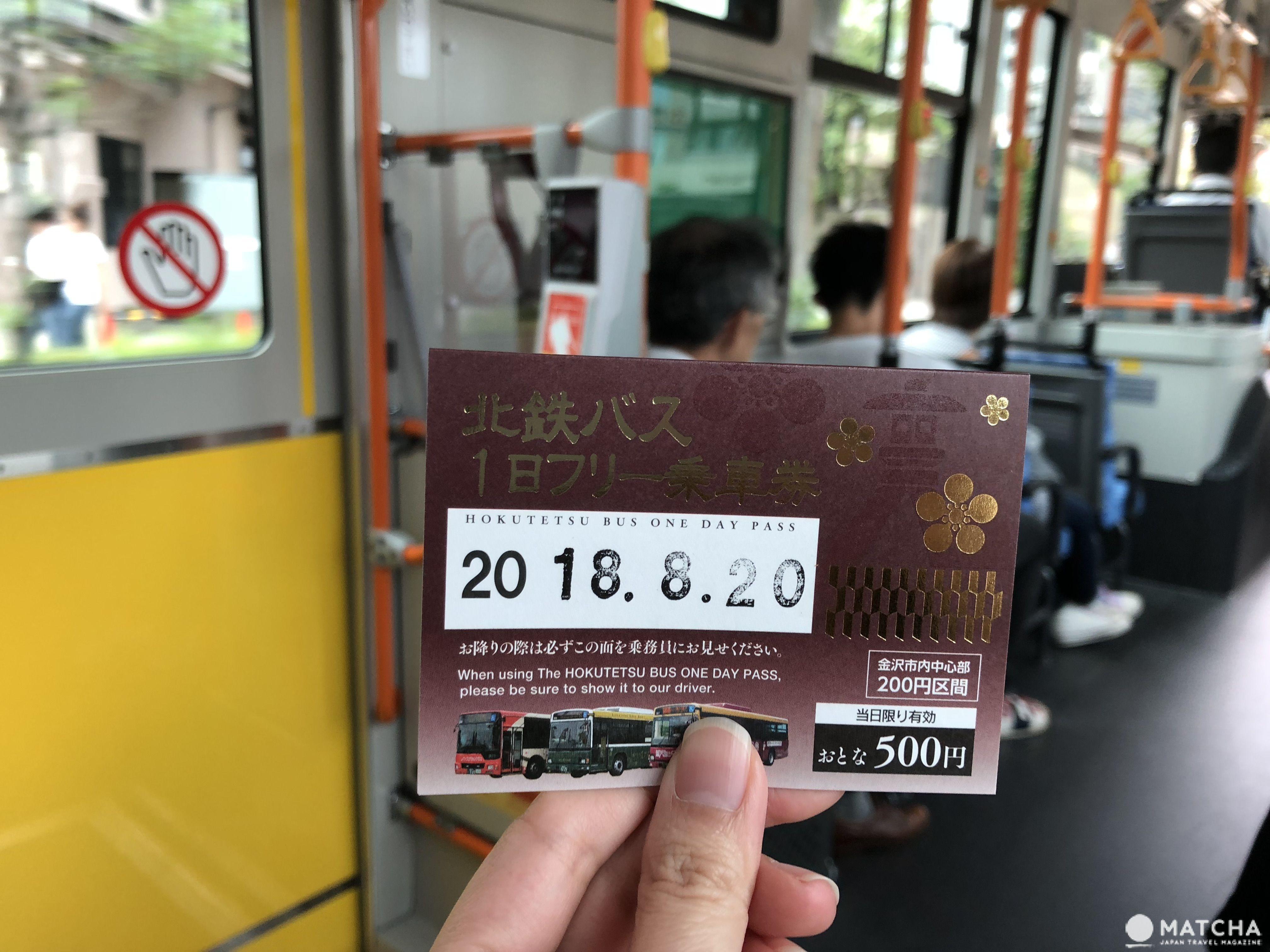 北陸巴士一日乘車券
