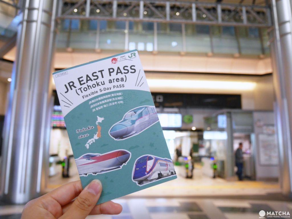 びゅ山形JR EAST PASS