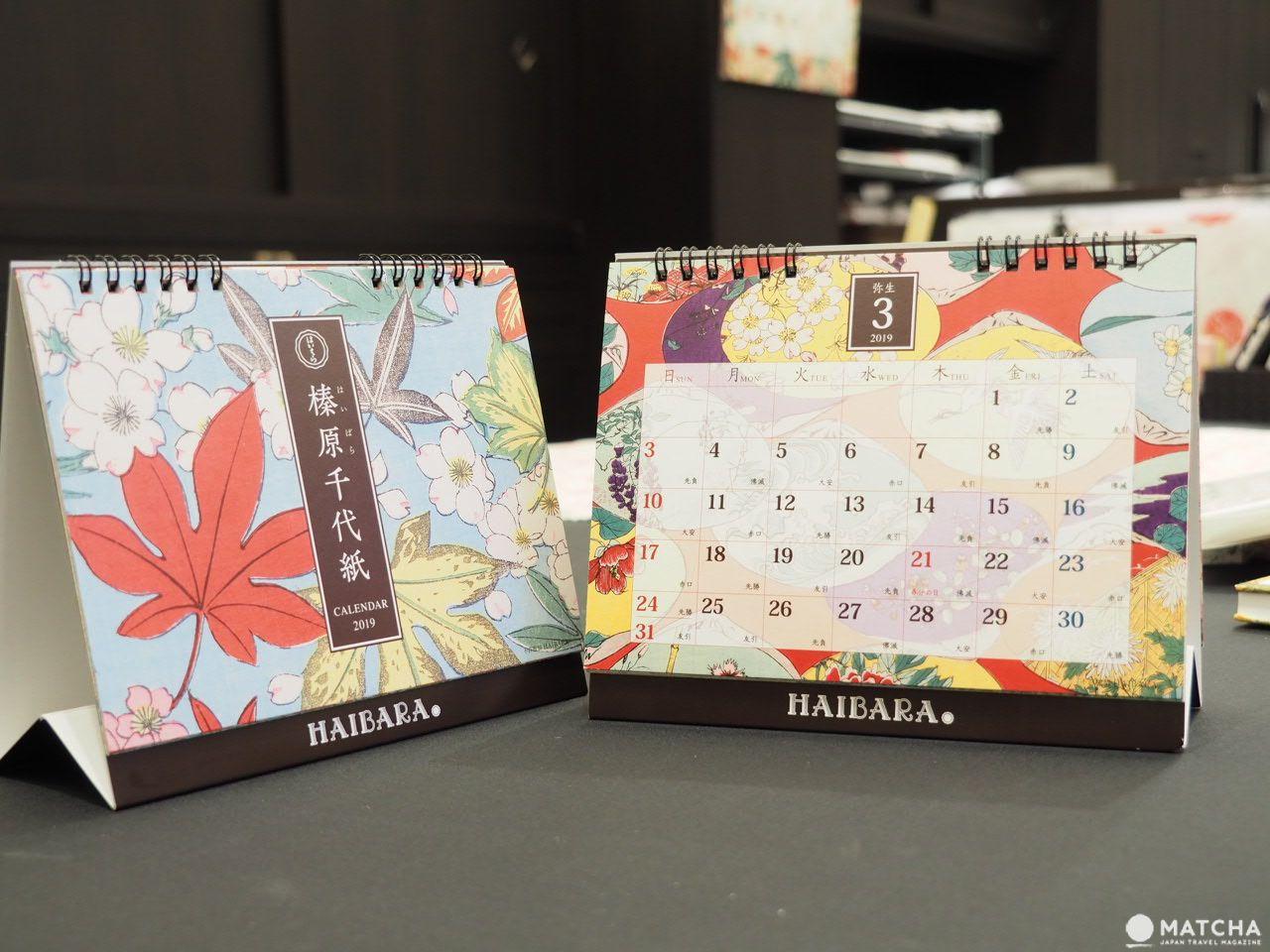 榛原和紙舖 千代紙桌曆