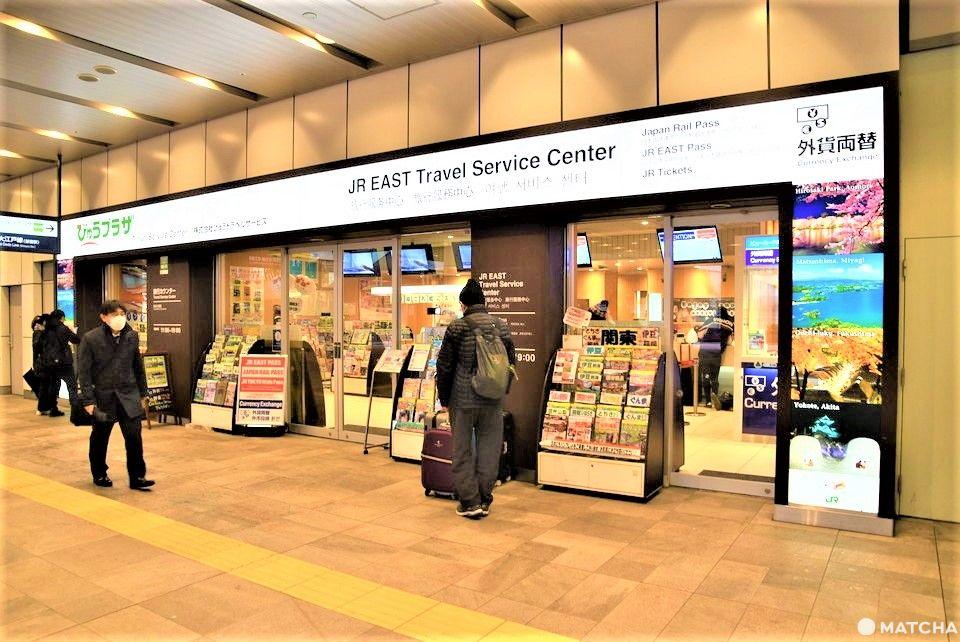 旅行にも買い物にも便利!新宿駅に一番近い外貨両替所と旅行センター