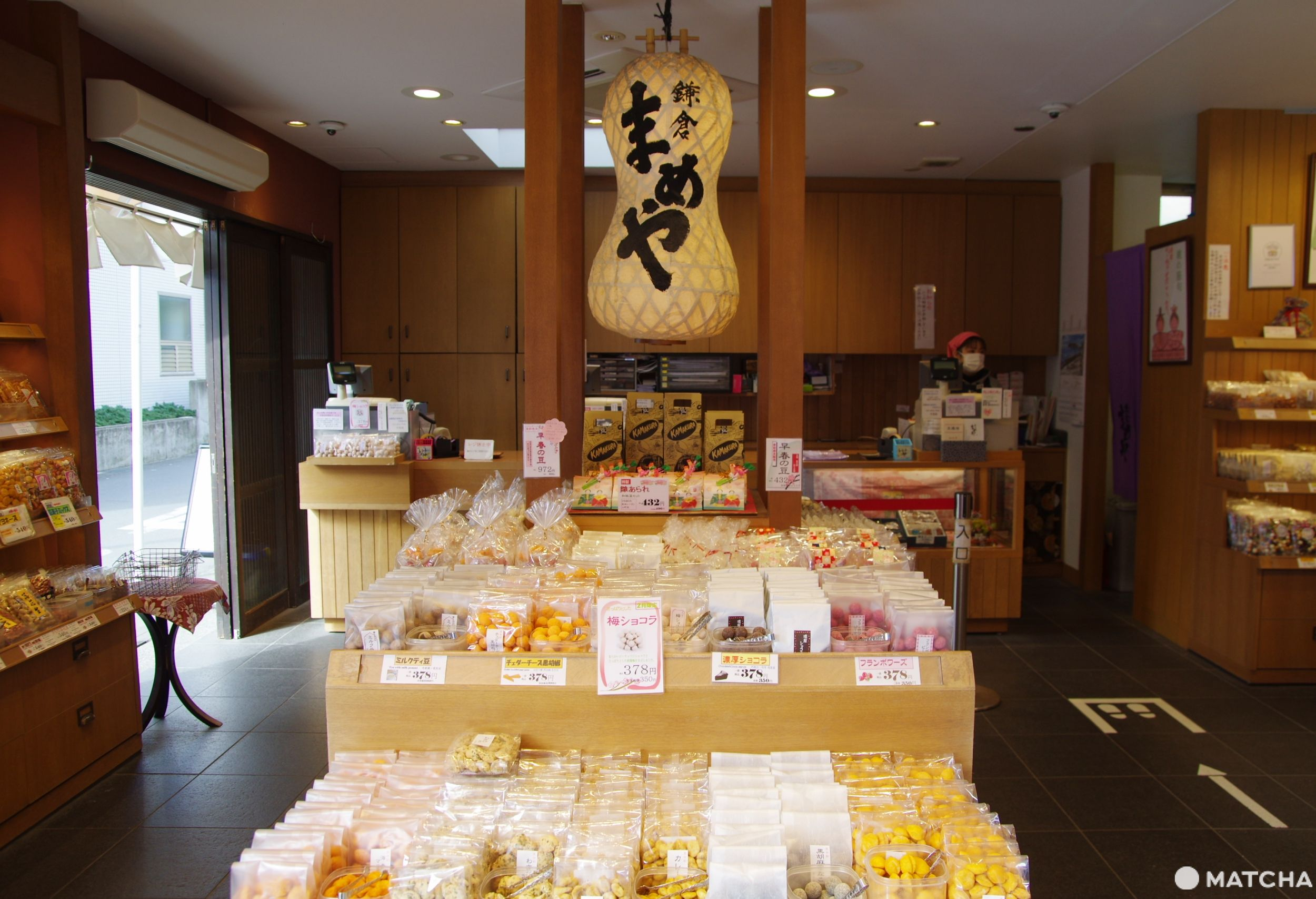 Kamakura Mameya - Free Samples Of Japanese Sweets!