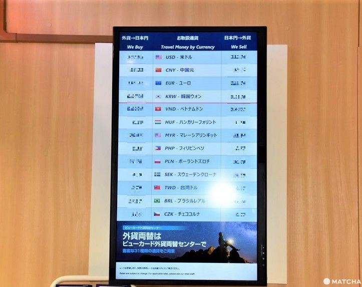 Shinjuku Station Currency Exchange: Convenient For Travel And