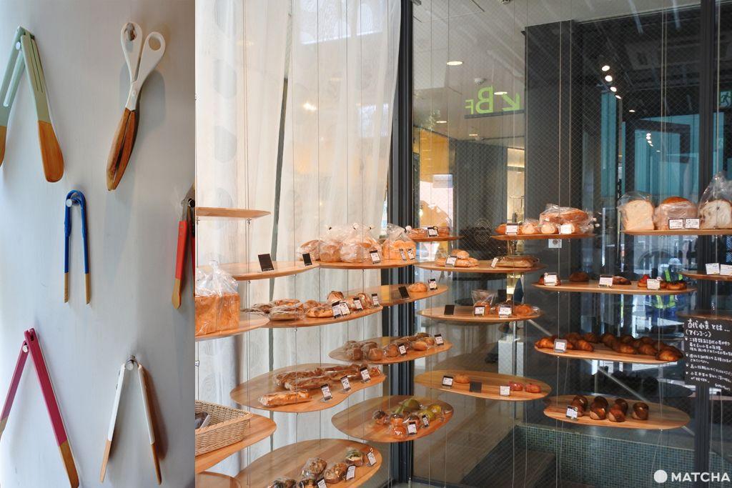 自由之丘 麵包店
