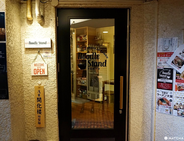 Creative Ramen Everyone Can Enjoy: Noodle Stand Tokyo In Harajuku
